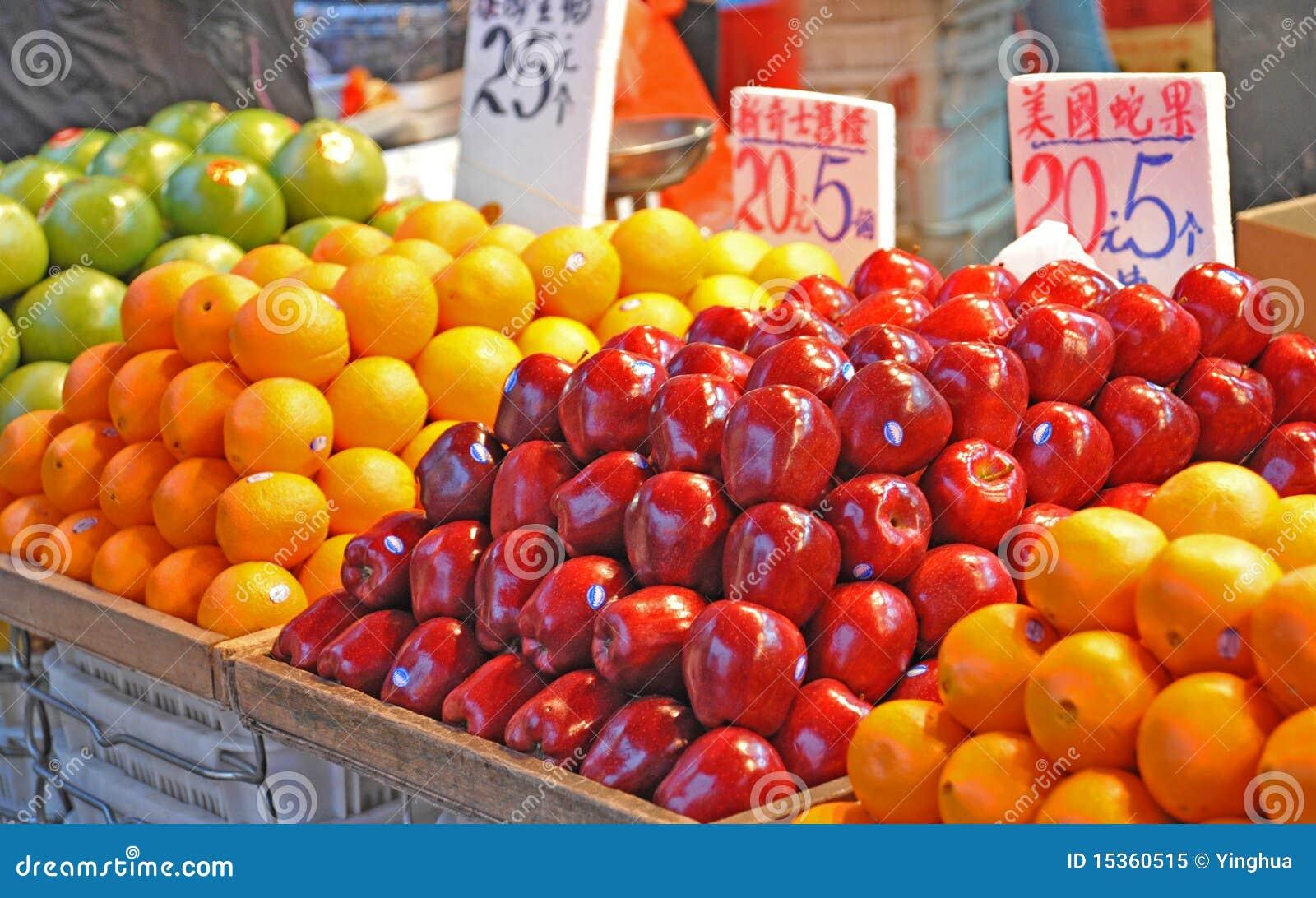 Fruit Stall Royalty Free Stock Photo - Image: 15360515