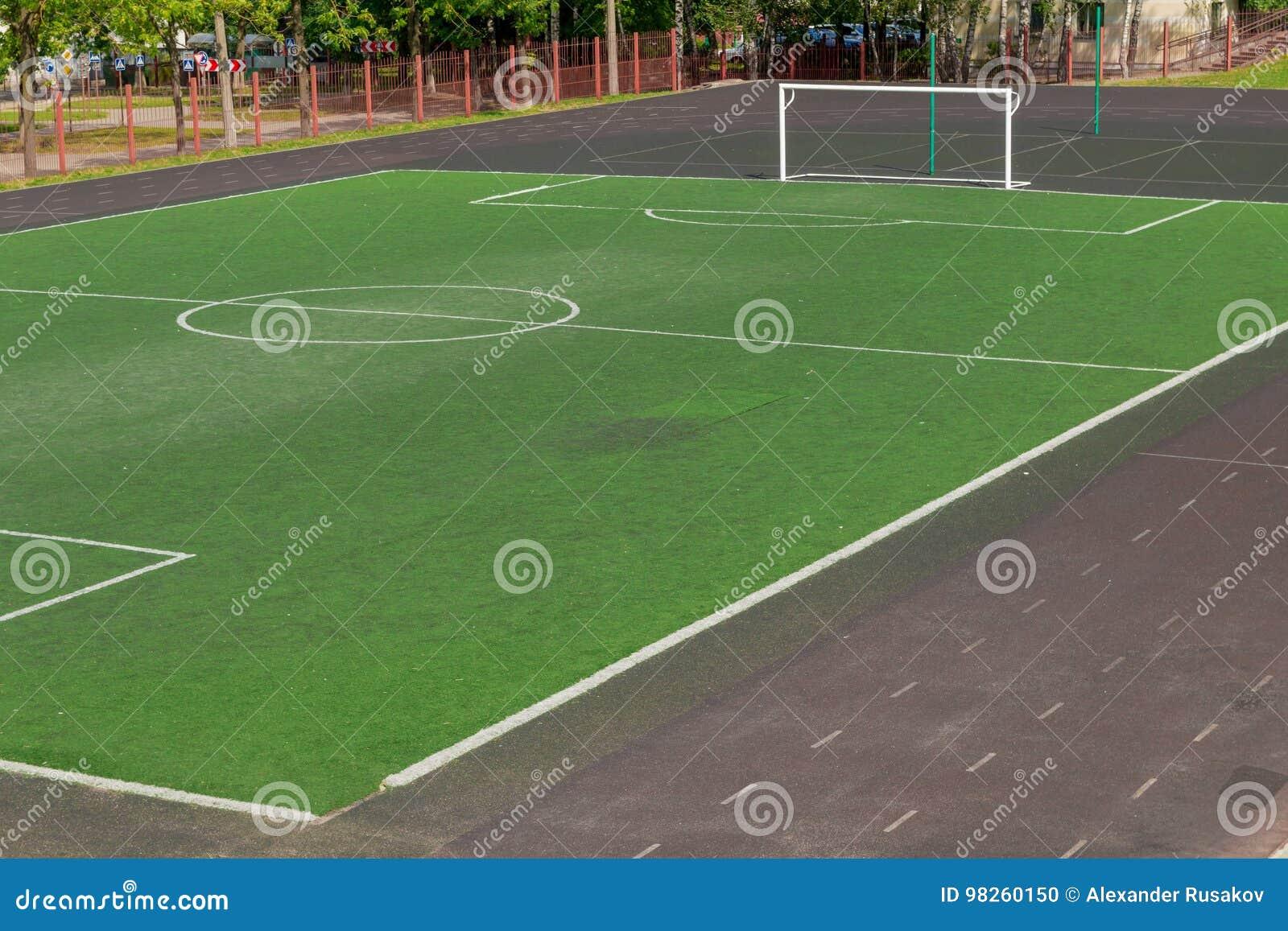 Fußballplatz im Schulhof 1