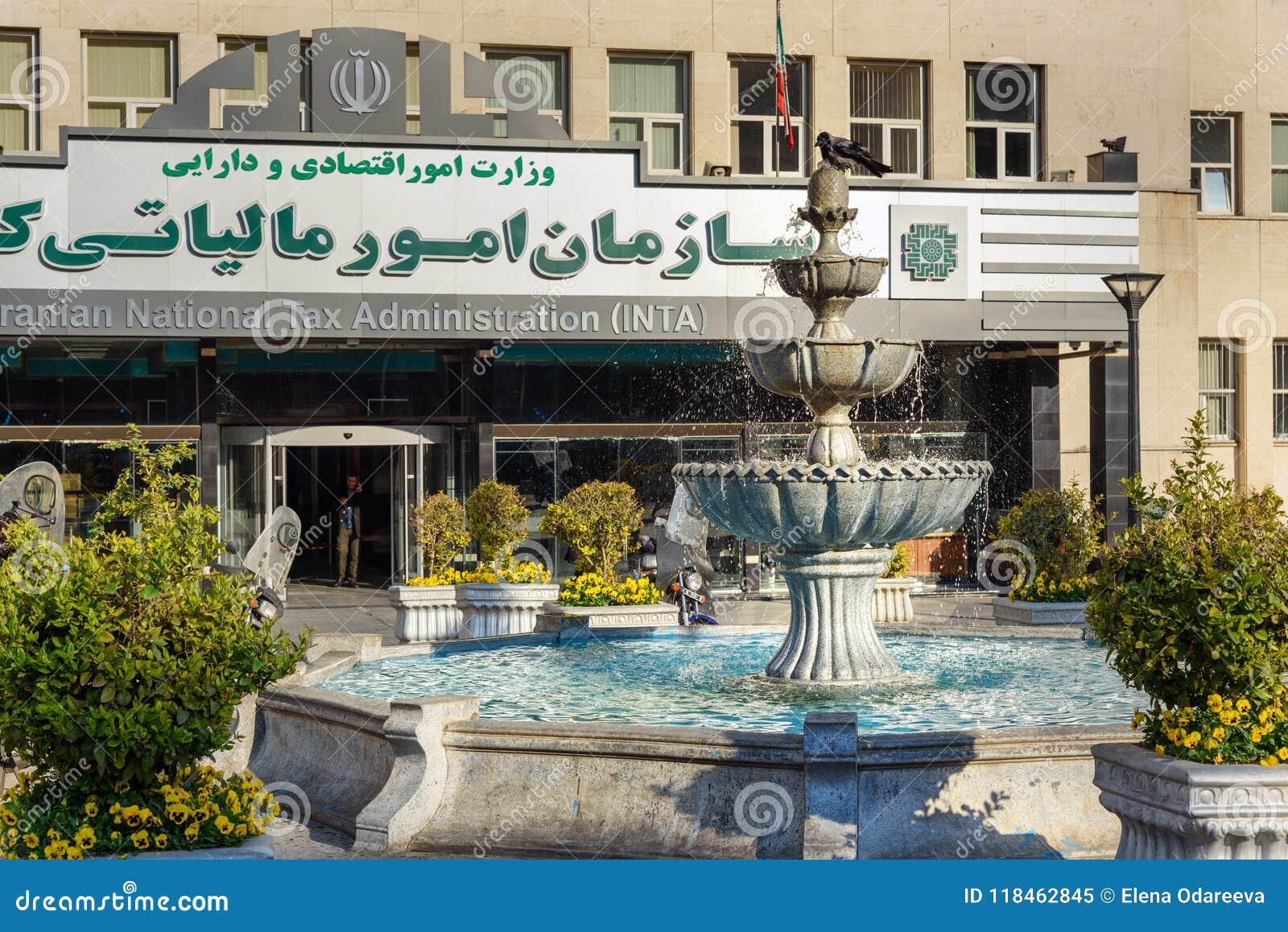 Fuente cerca de la administración fiscal nacional iraní en Teherán irán