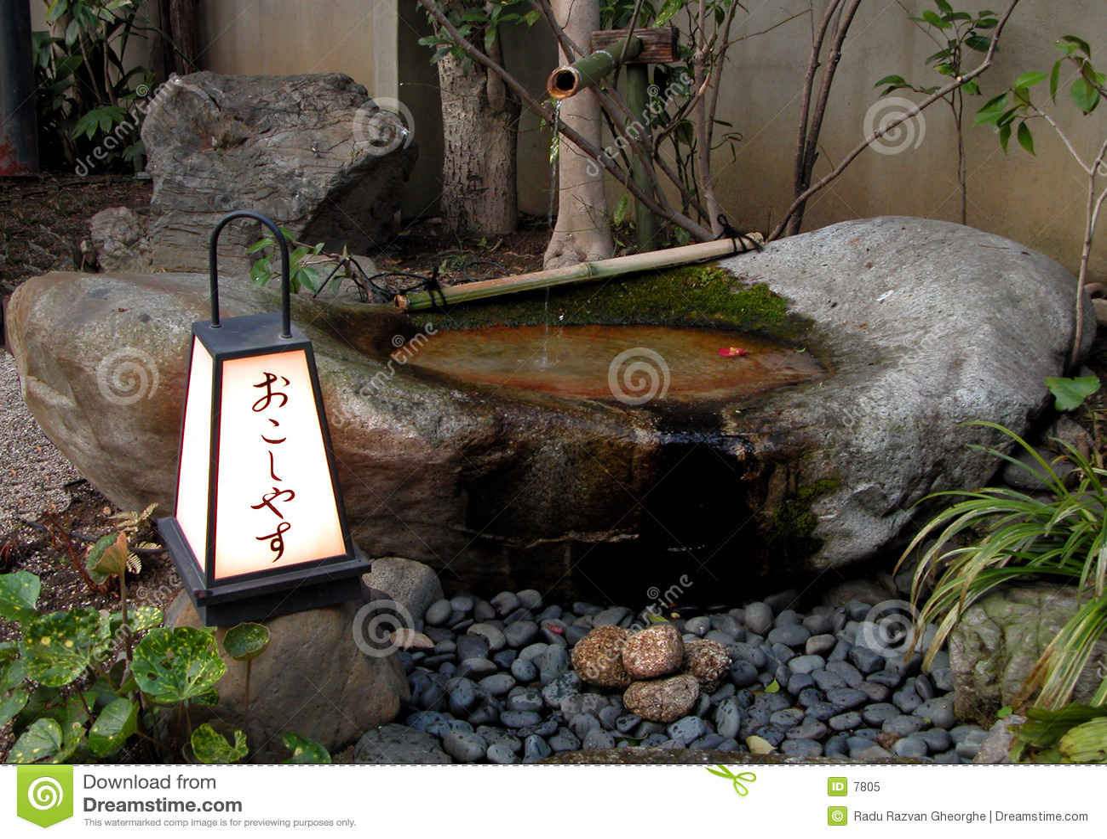 Fuente japonesa