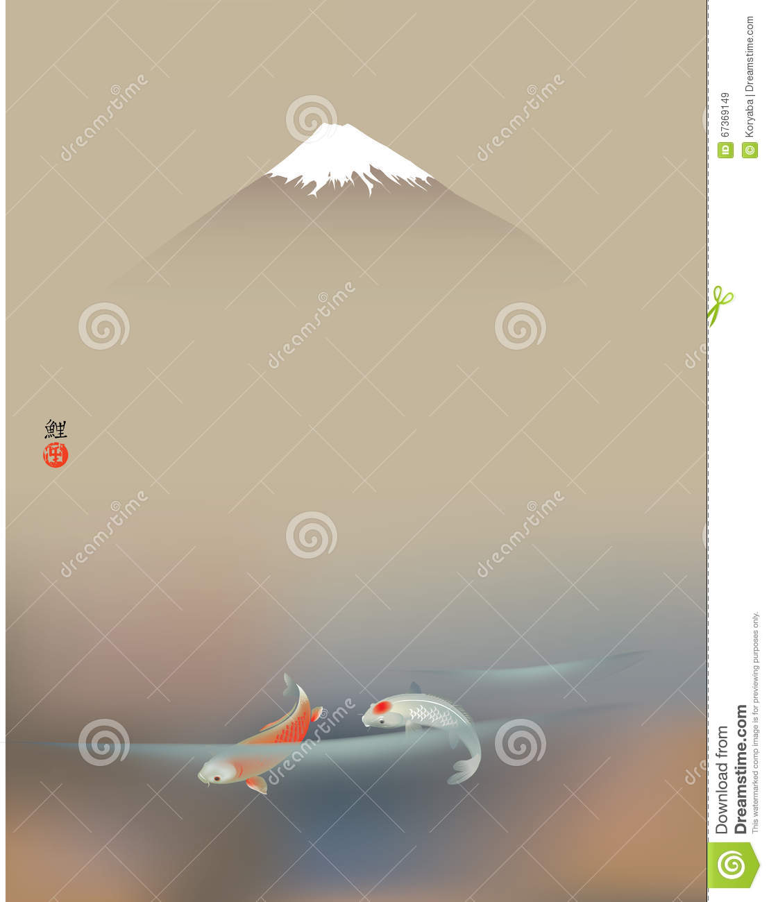 Fuji and koi carps stock vector image 67369149 for What does carp mean