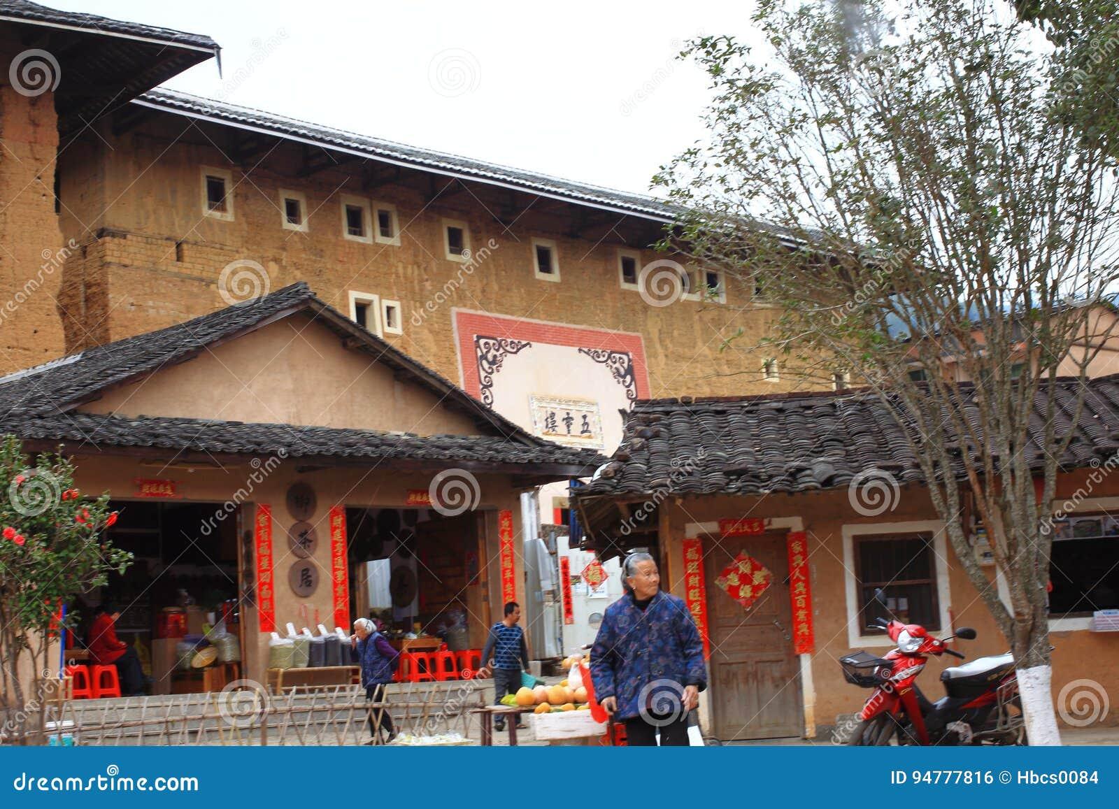 Fujian aarden structuren