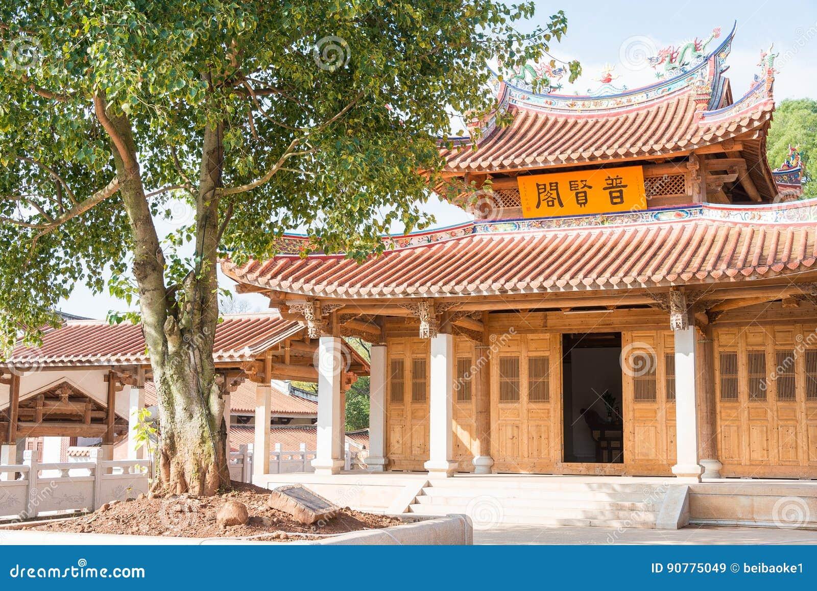 FUJIAN, CHINE - 28 décembre 2015 : Monastère du sud de Shaolin un famou