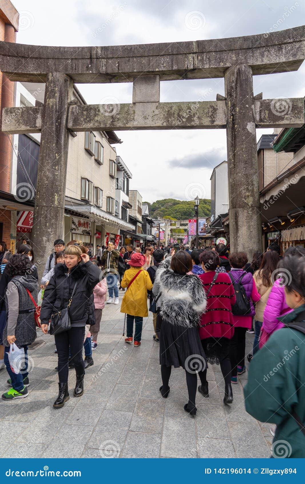 Fukuoka, Japon - rue au tombeau de Dazaifu Tenmangu