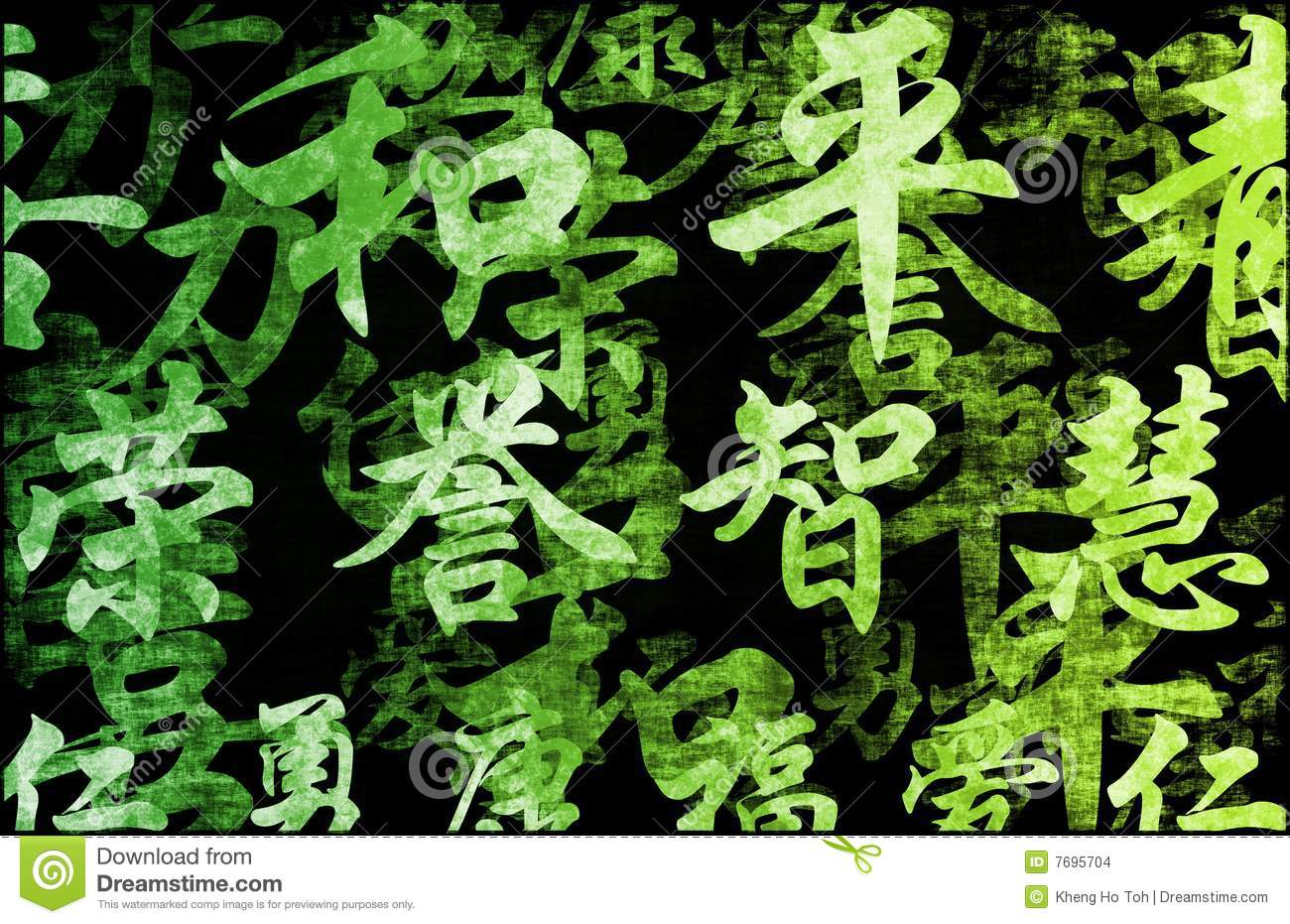 Abstrato chines