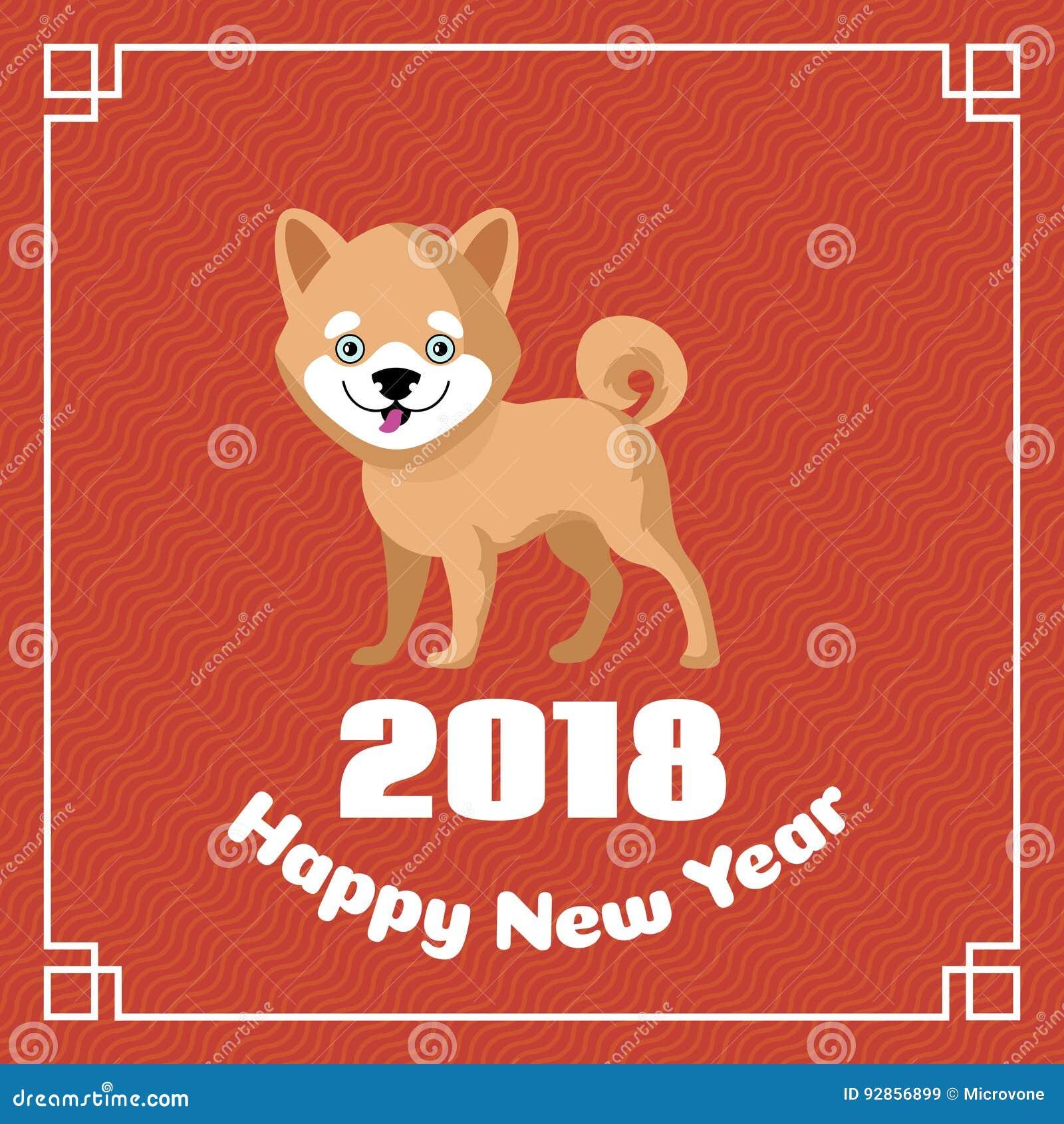 Fundo de cumprimento chinês feliz do vetor do ano novo 2018 com cão bonito