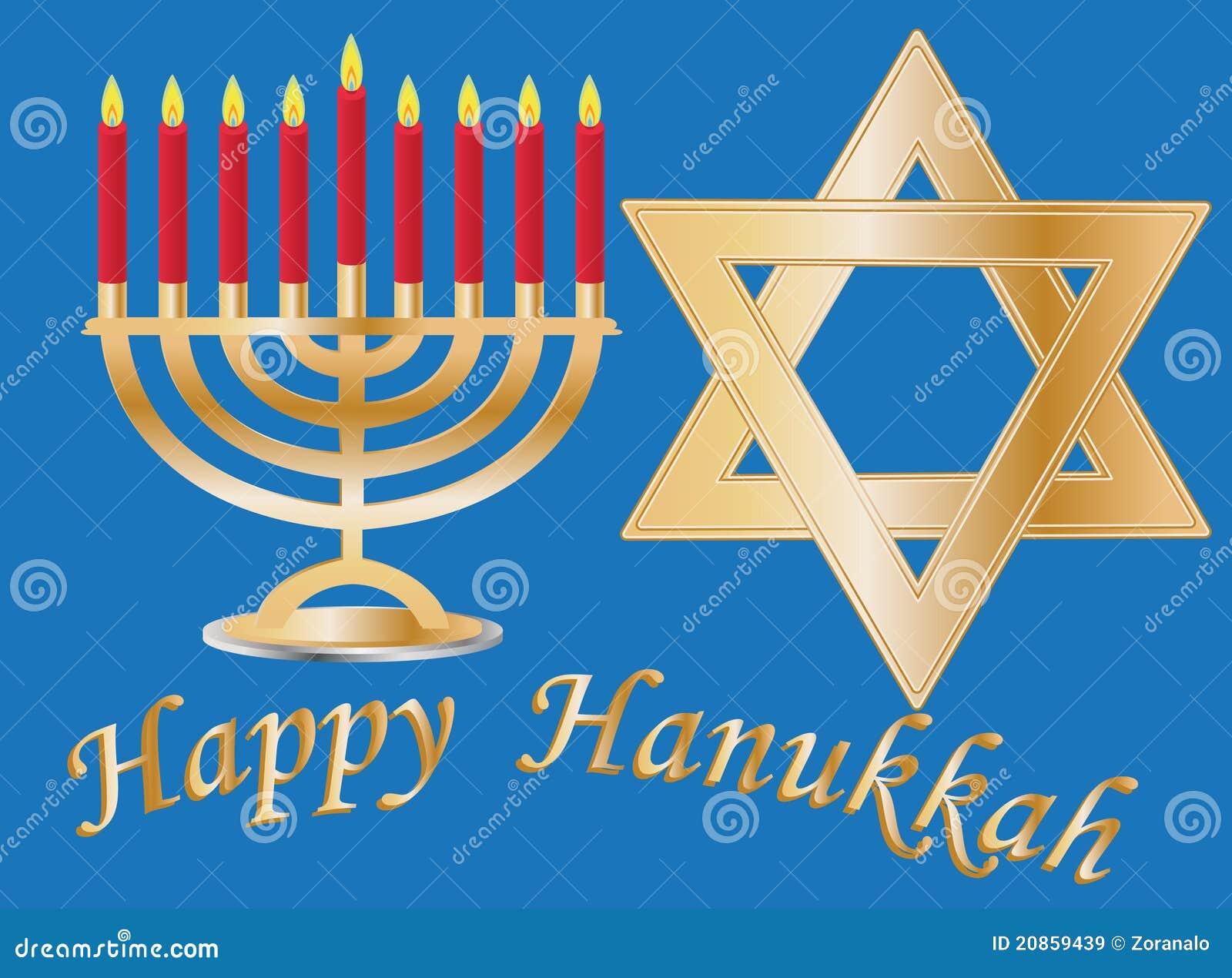 Fundo de Hanukkah