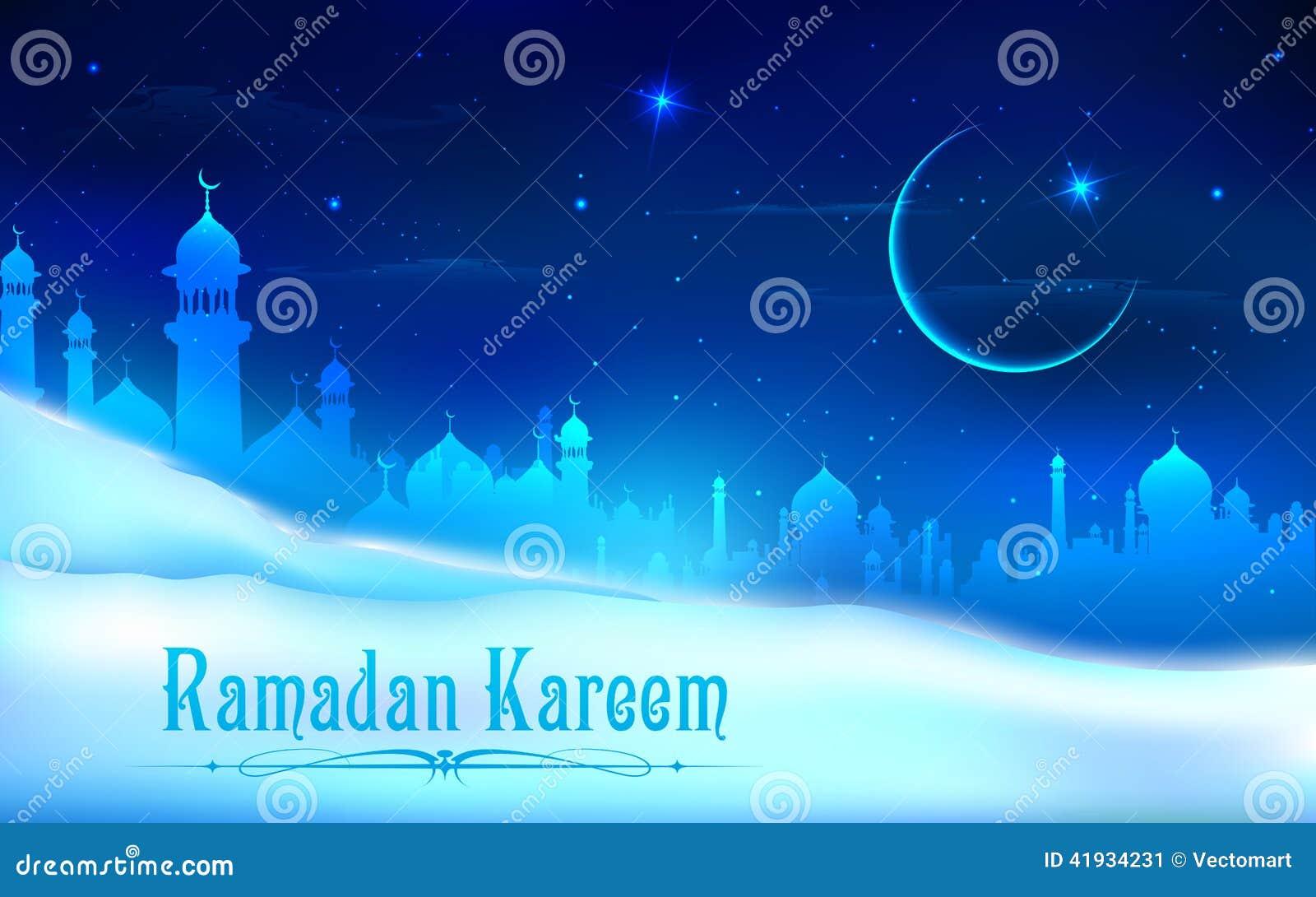 Fundo de Ramadan Kareem (ramadã generosa)