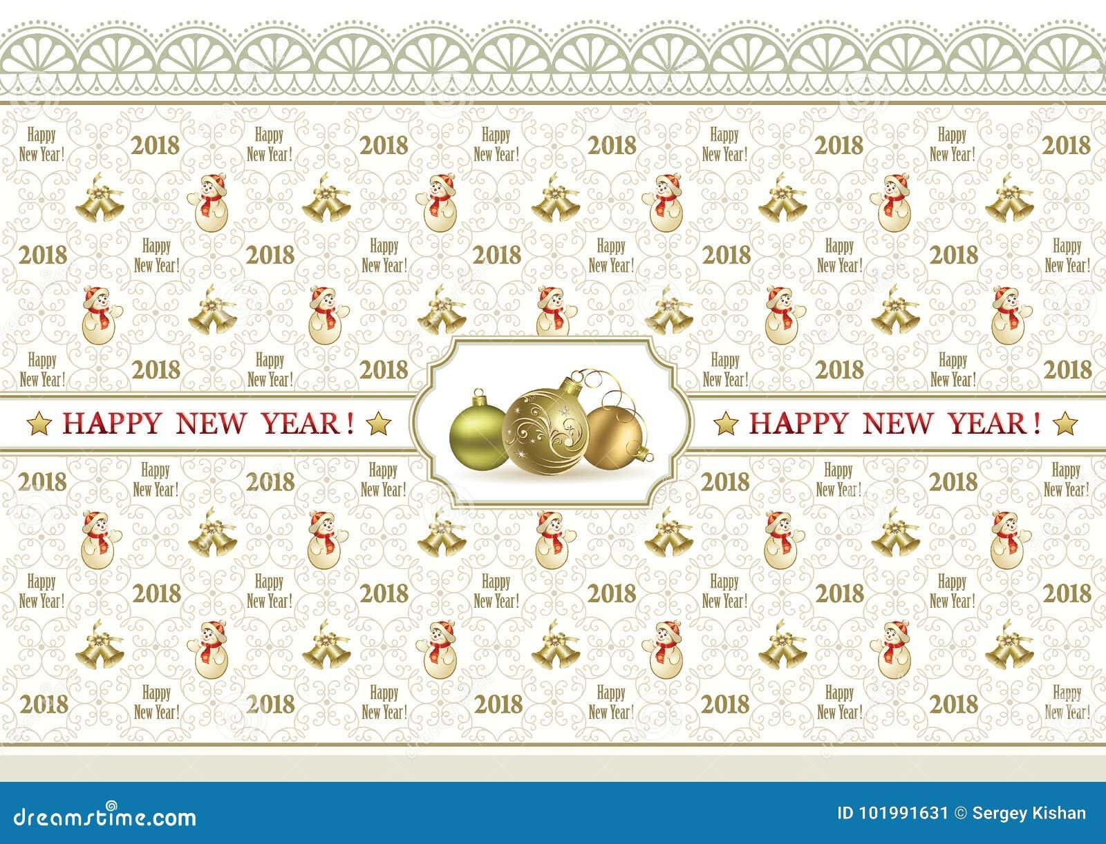 Fundo 2018 do ano novo