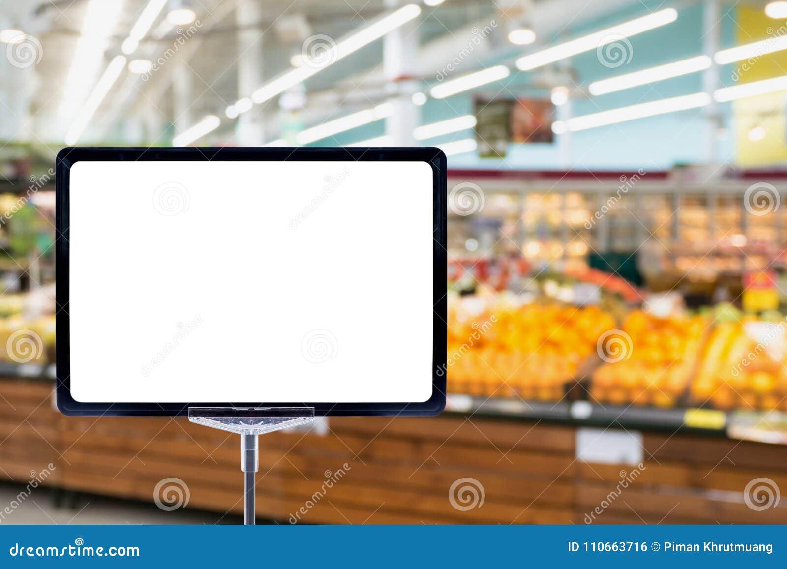 Fundo do borrão da mercearia do supermercado