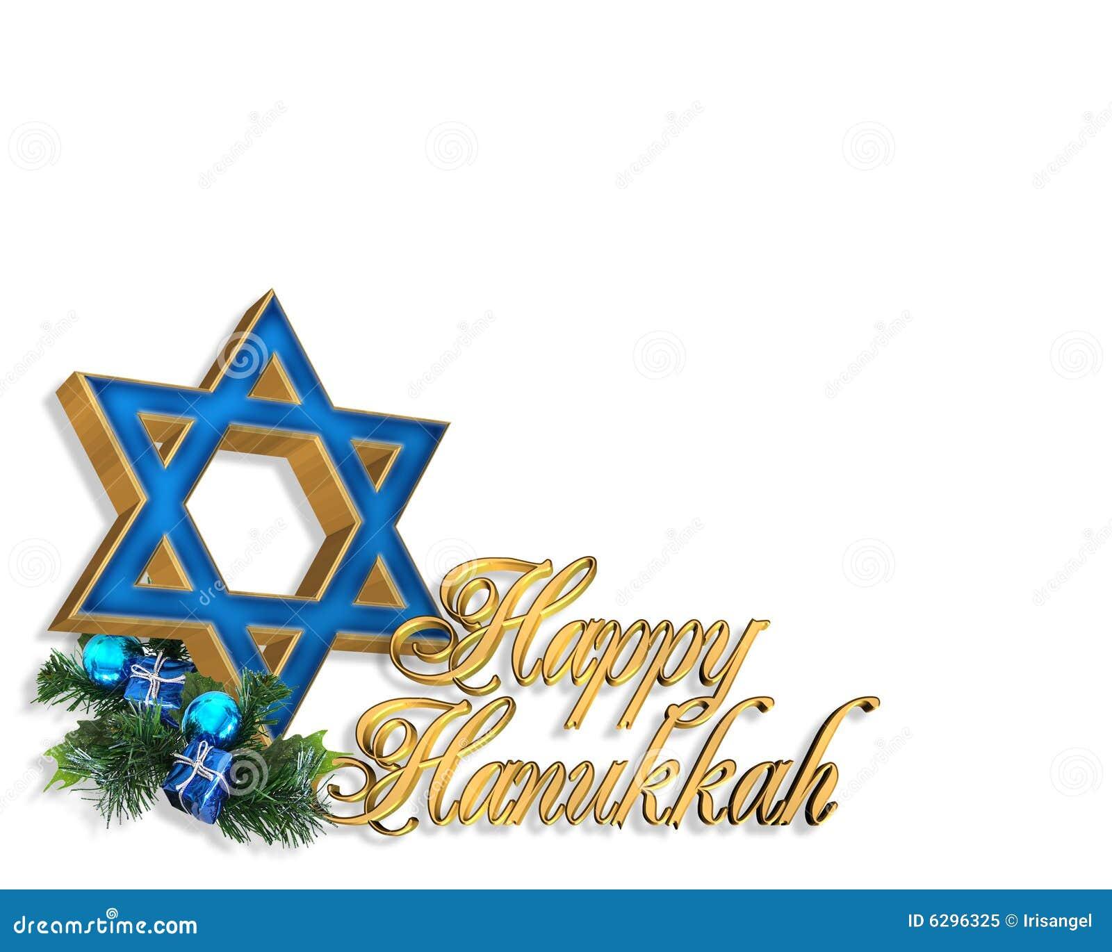 Fundo do cartão de Hanukkah