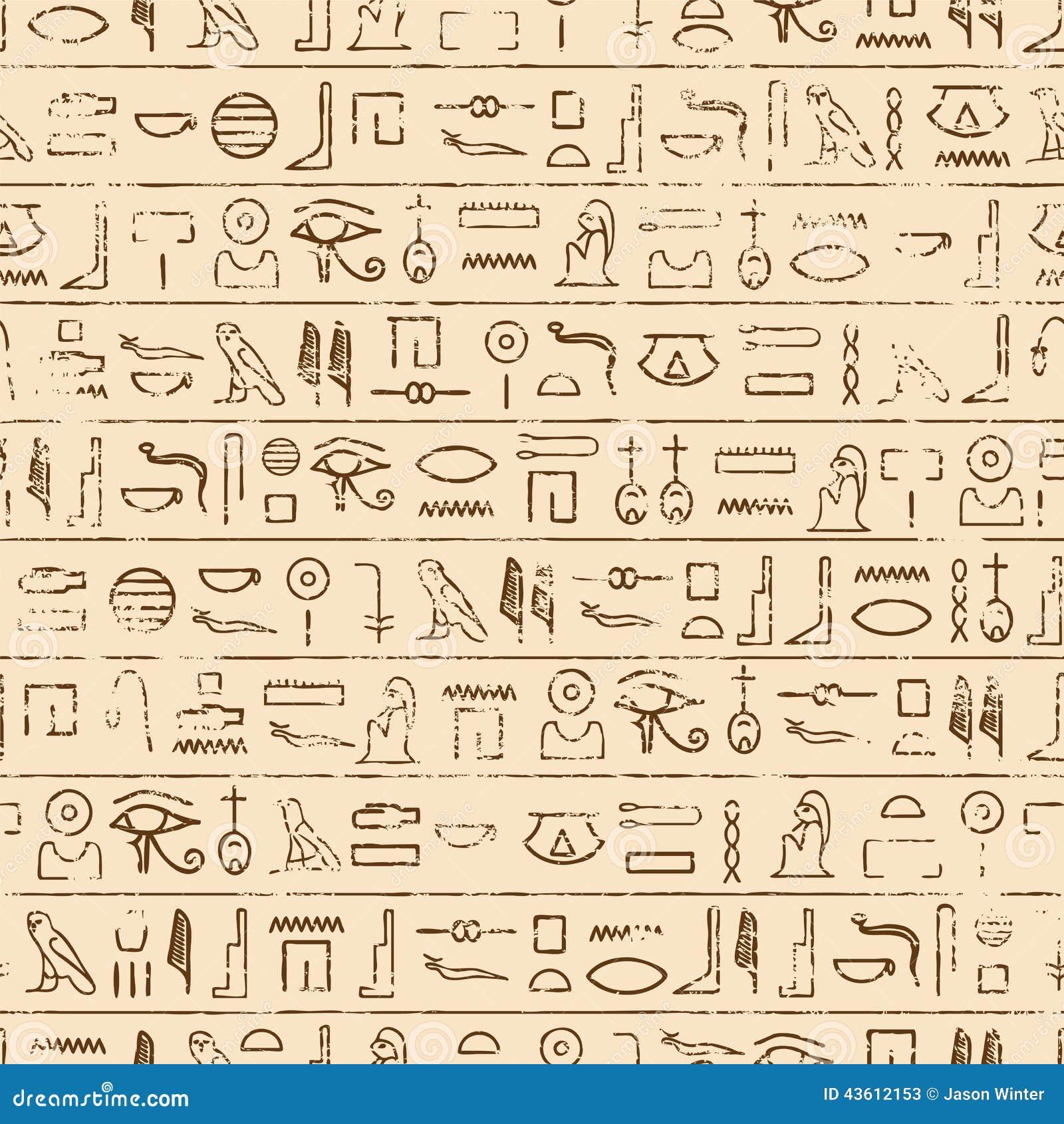 Fundo Egípcio Dos Hieróglifos Ilustração do Vetor ...