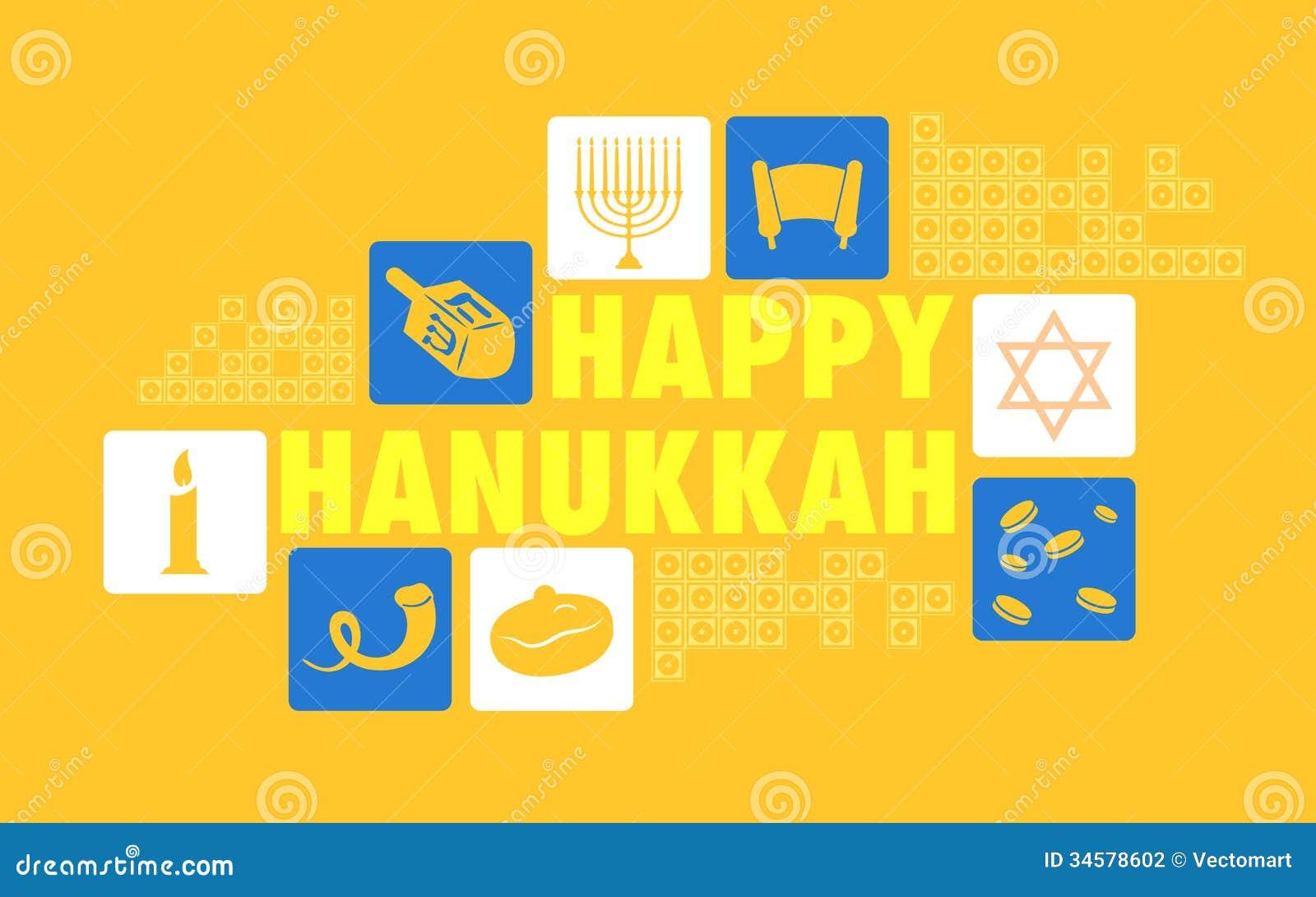 Fundo feliz do Hanukkah