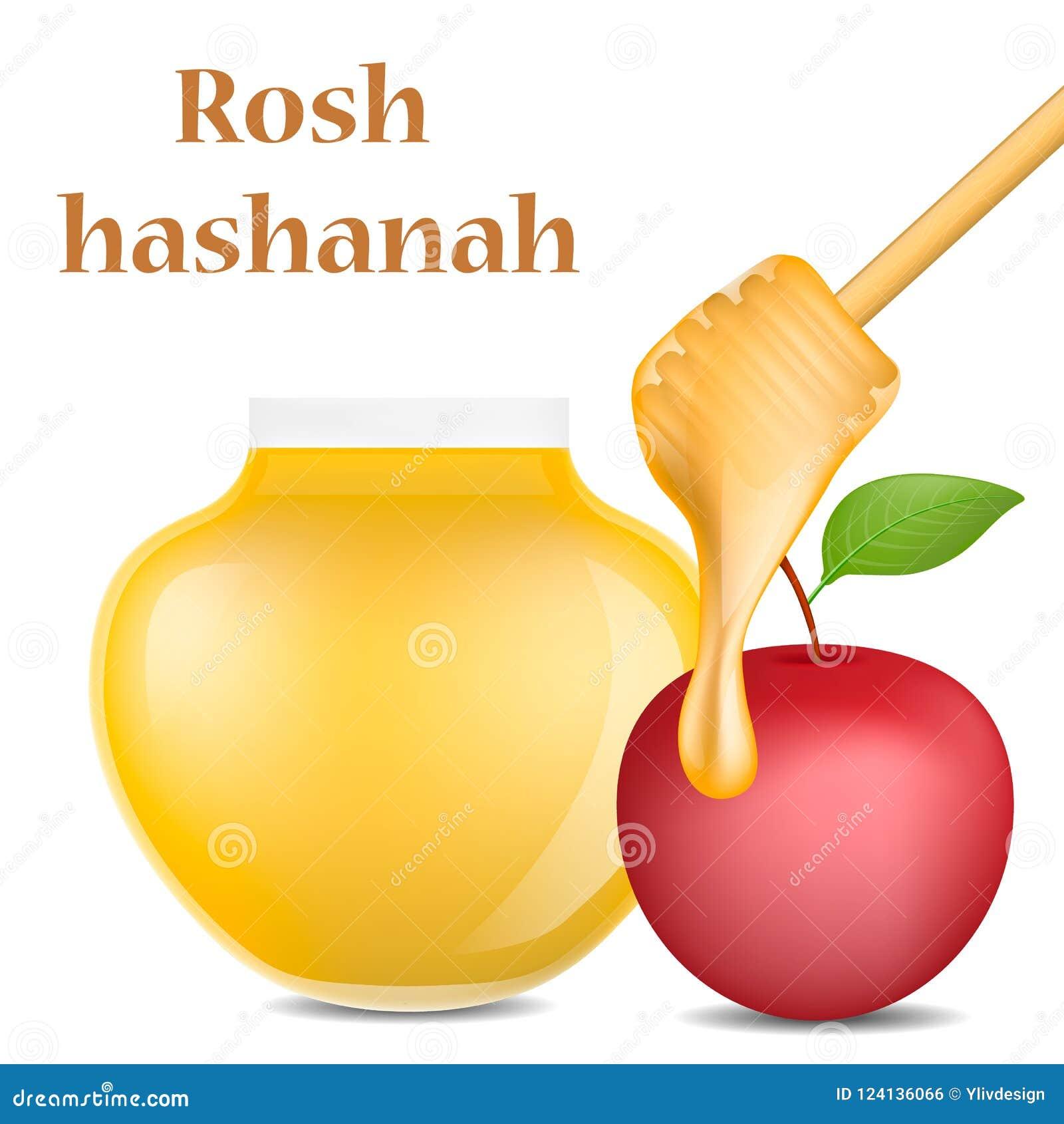 Fundo judaico do conceito da religião do hashanah de Rosh, estilo realístico