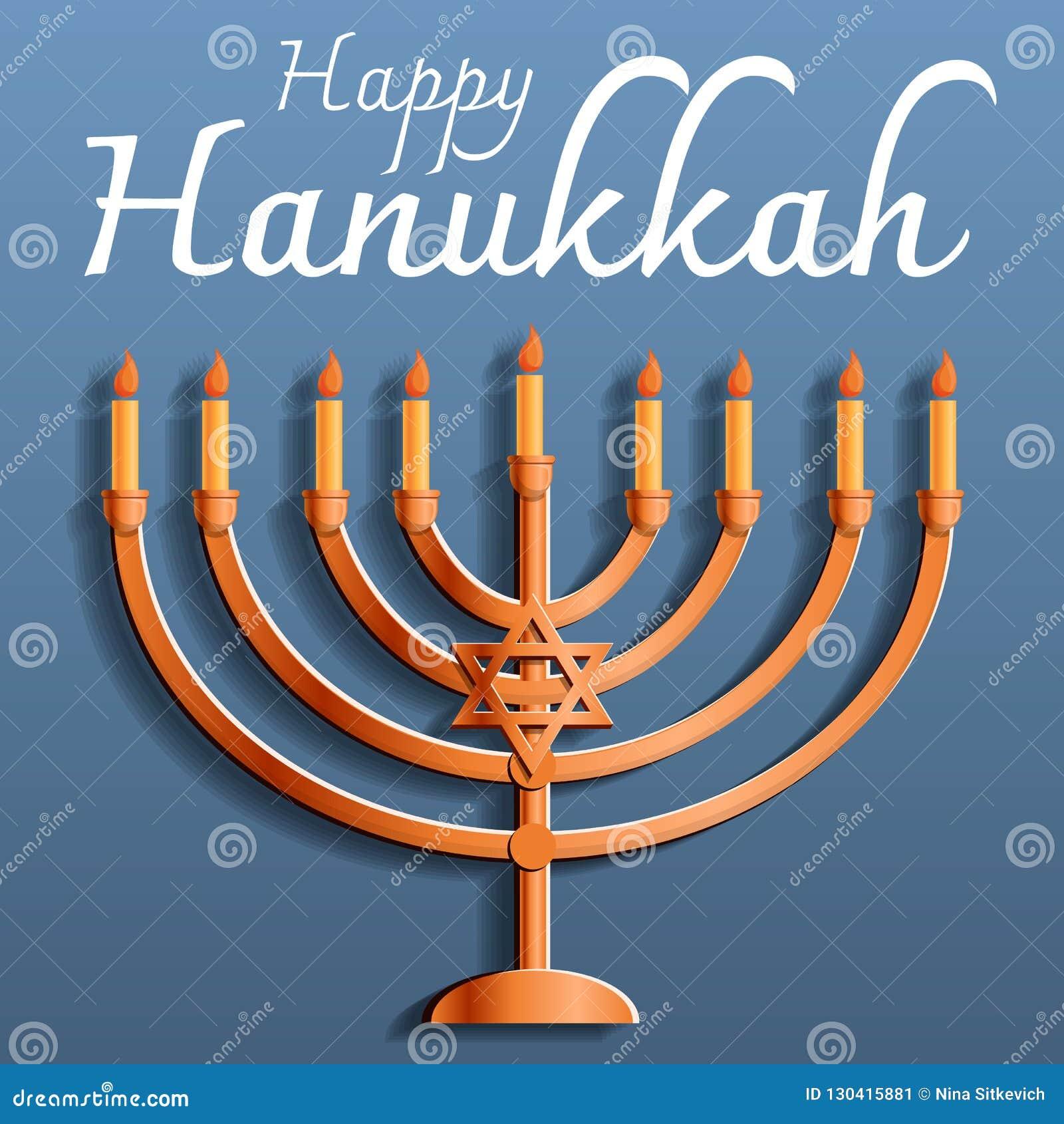 Fundo judaico feliz do conceito de hanukkah, estilo dos desenhos animados