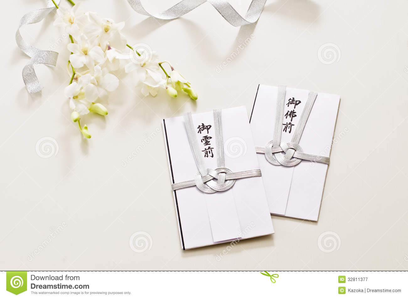 funeral gift bag to use for the funeral of japan stock image image