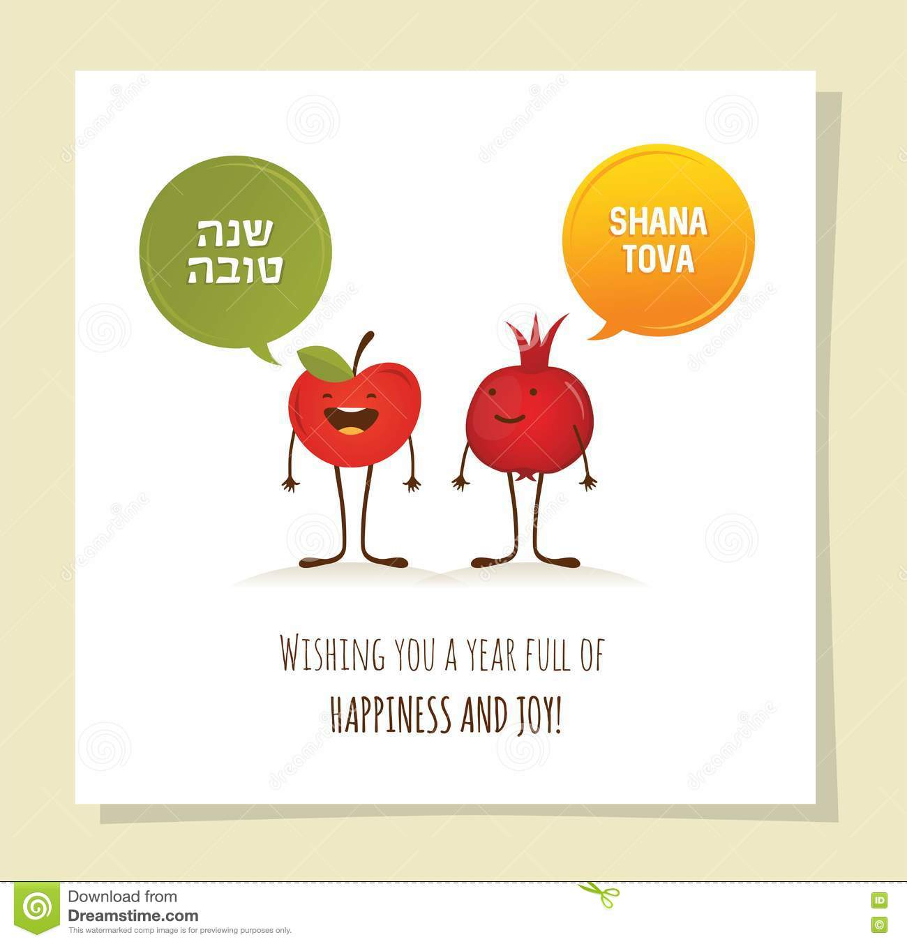 Funny Apple And Pomegranate On A Card For Rosh Hashana, Jewish New ...