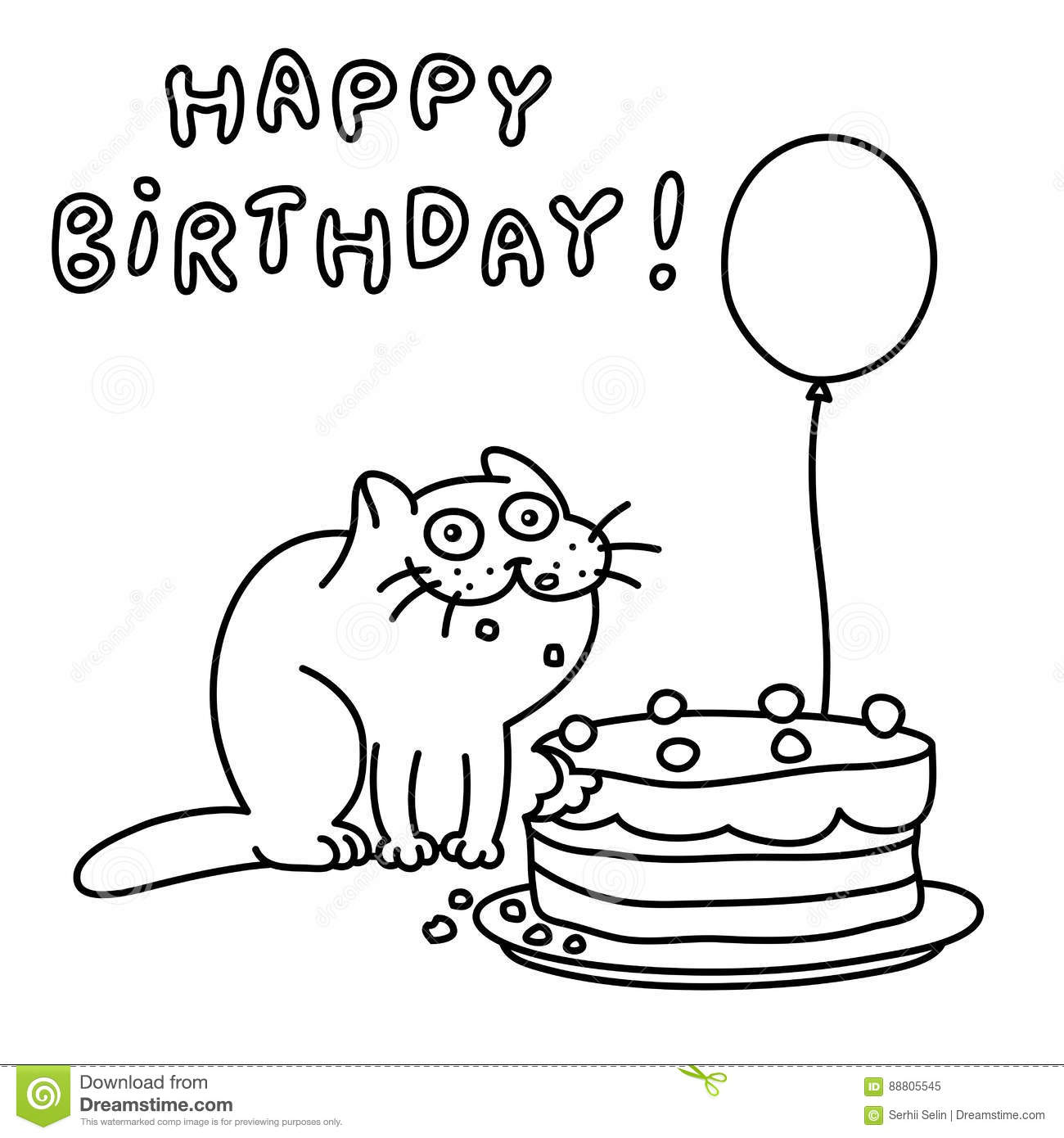 Funny Cat With A Cake And A Balloon. Vector Illustration