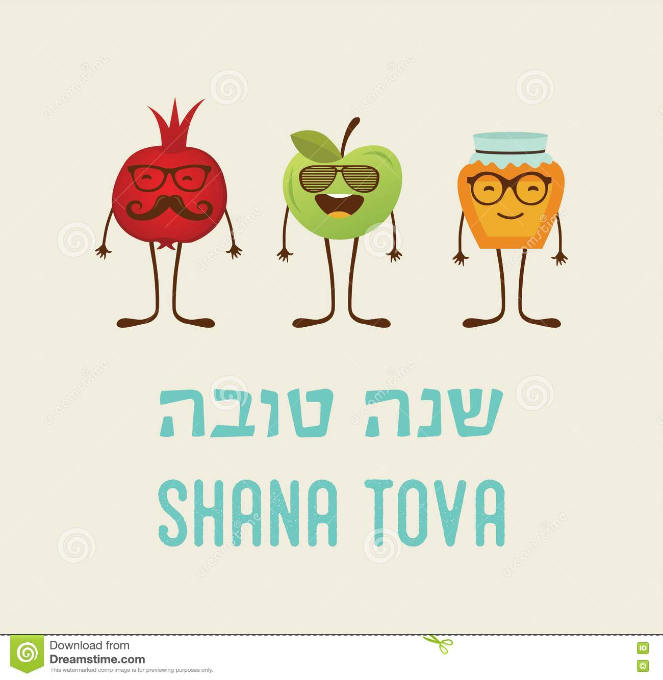 Funny apple and pomegranate on a card for rosh hashana jewish new funny hipster rosh hashana symbols happy new year in hebrew stock photography kristyandbryce Choice Image