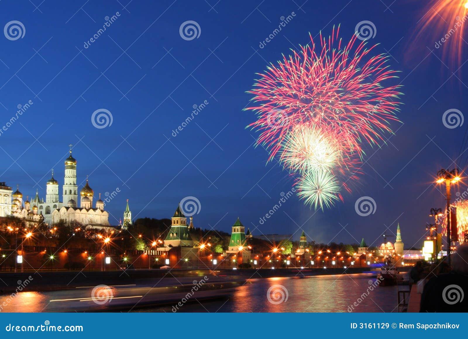 Fuochi d artificio sopra Kremlin