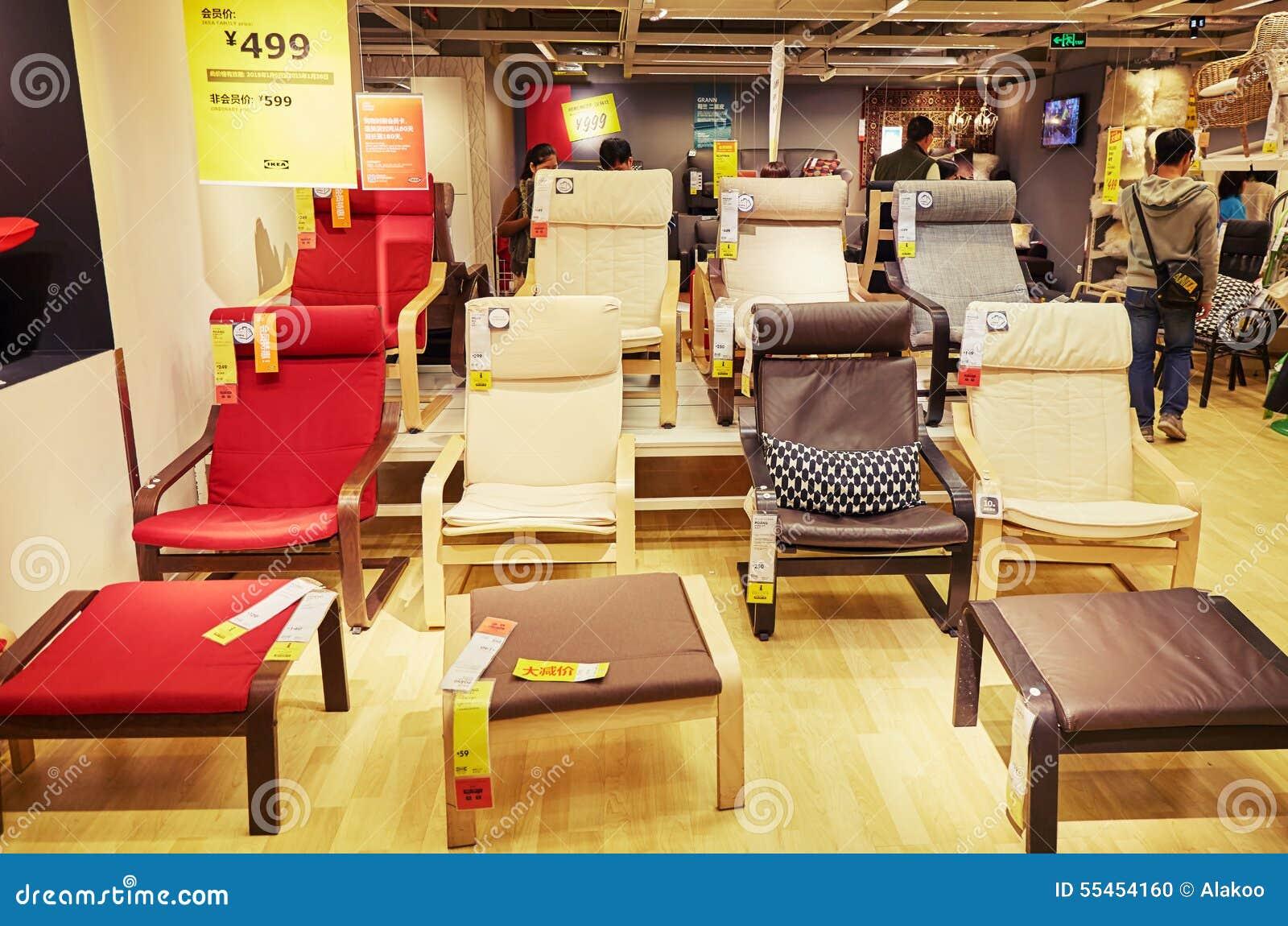 Furniture Store Shop Editorial Image Image 55454160