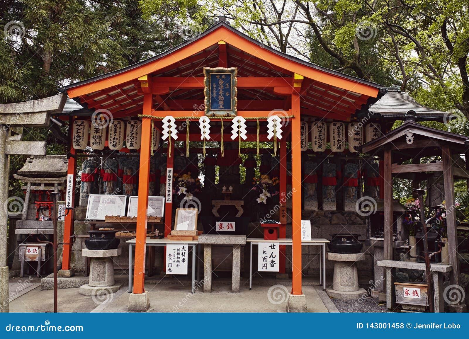 Fushimi Inari Taisha relikskrin i Kyoto, Japan