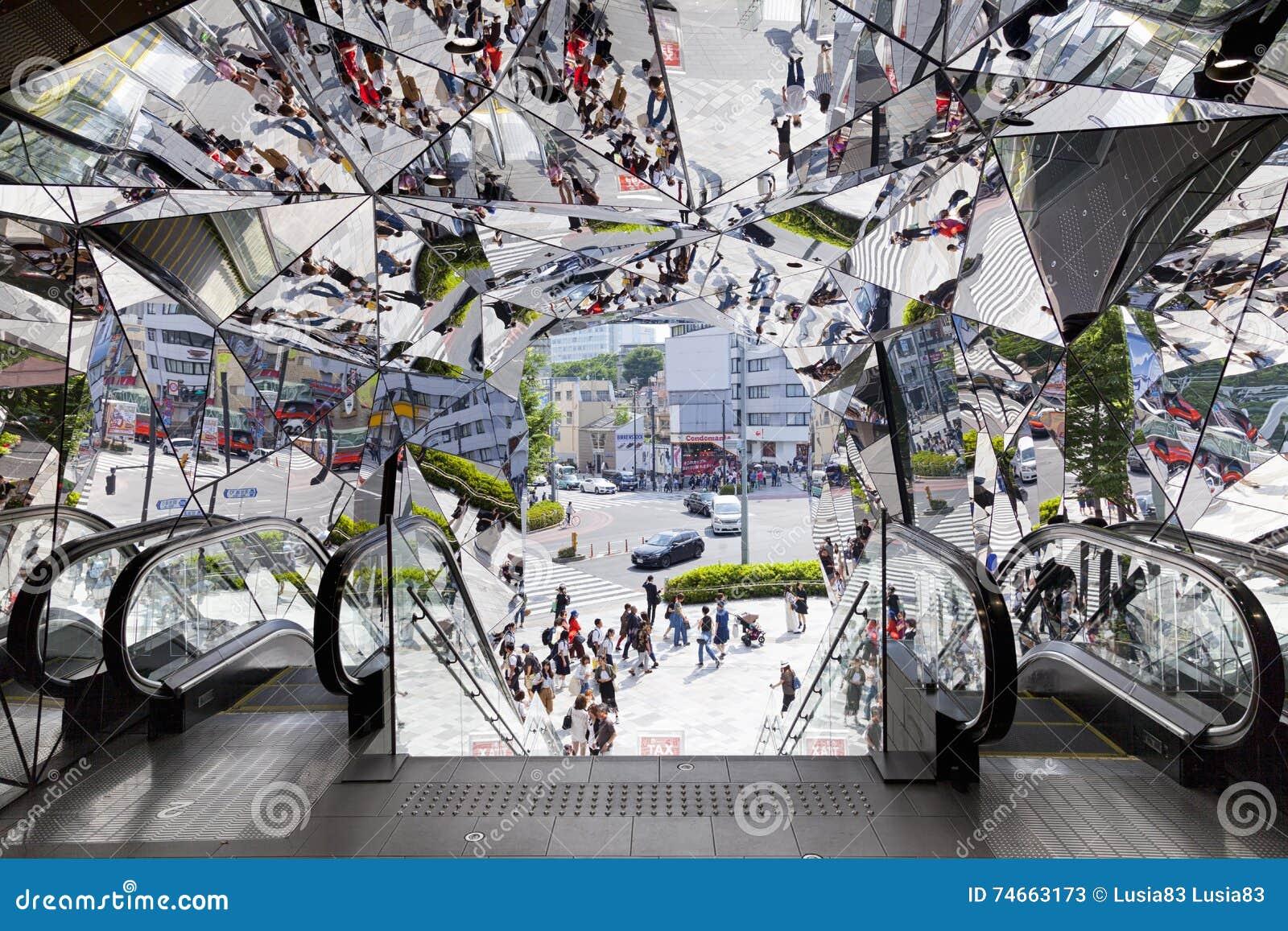 futuristic architecture office building facade editorial stock