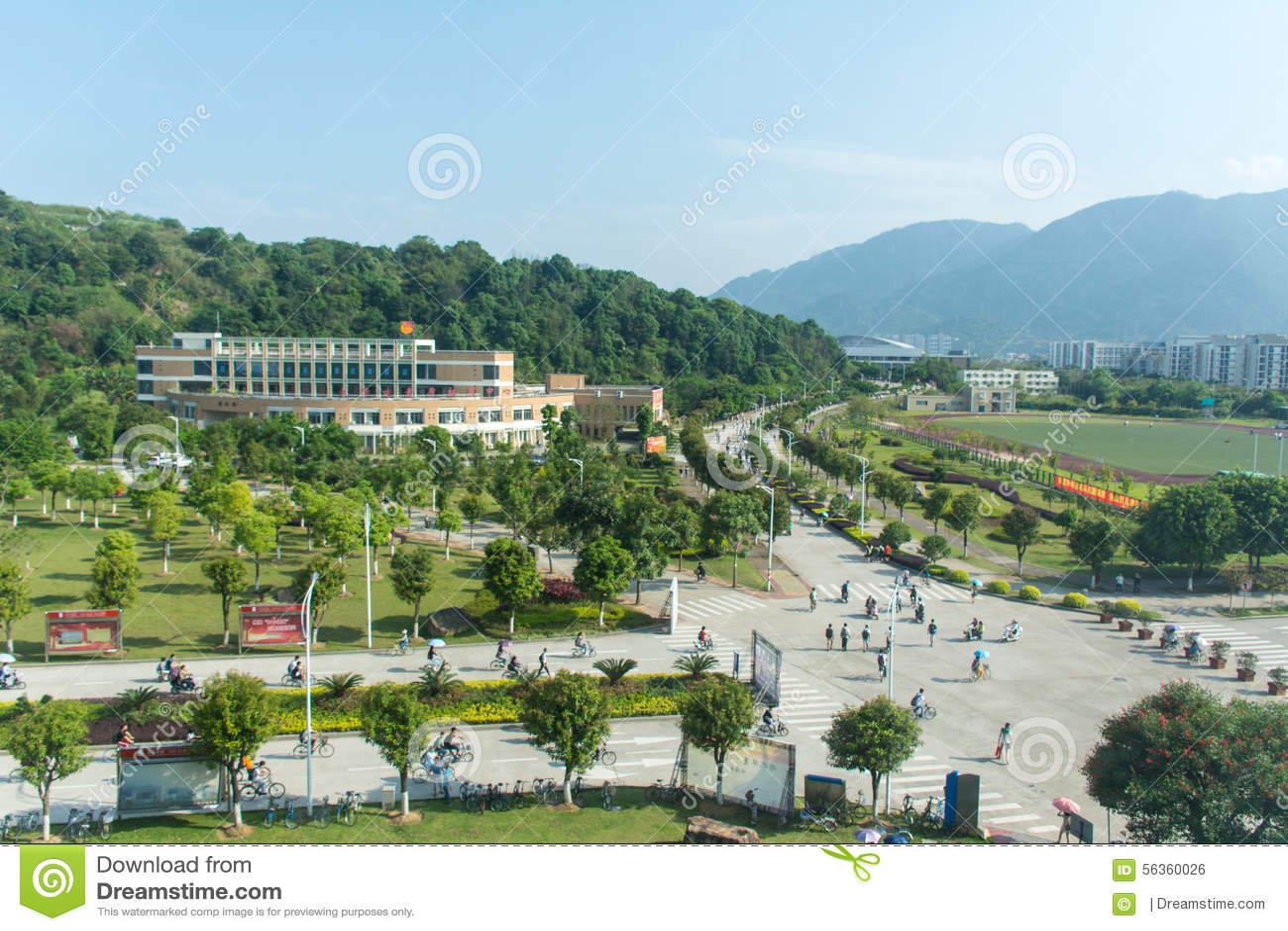 Image result for Fuzhou University