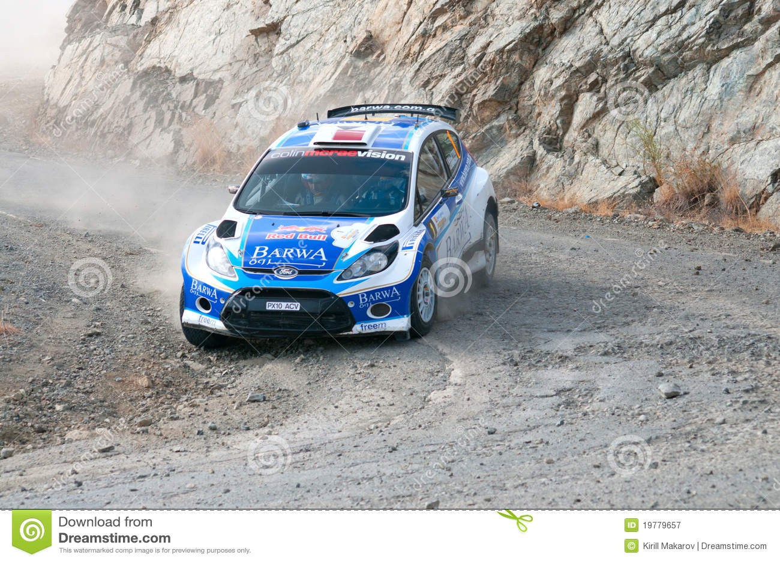 Rally fx