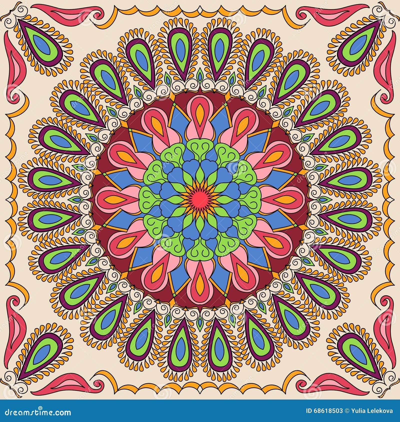 Fyrkantig mandalamodell för vektor som exemplet för färgläggningboken för vuxna människor Sidan för kopplar av och meditationen M