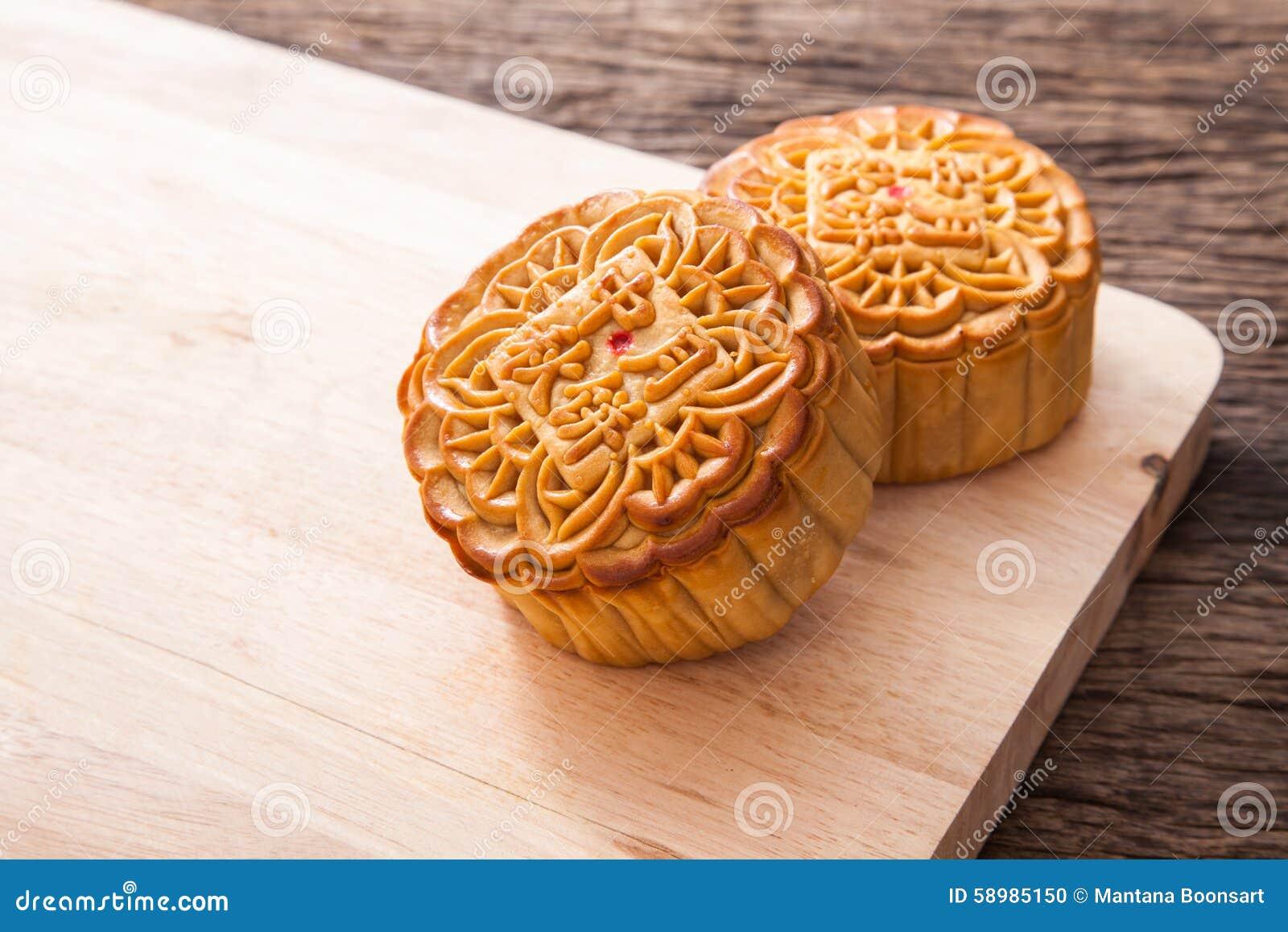 Gâteau de lune pour le Mi-automne fastival