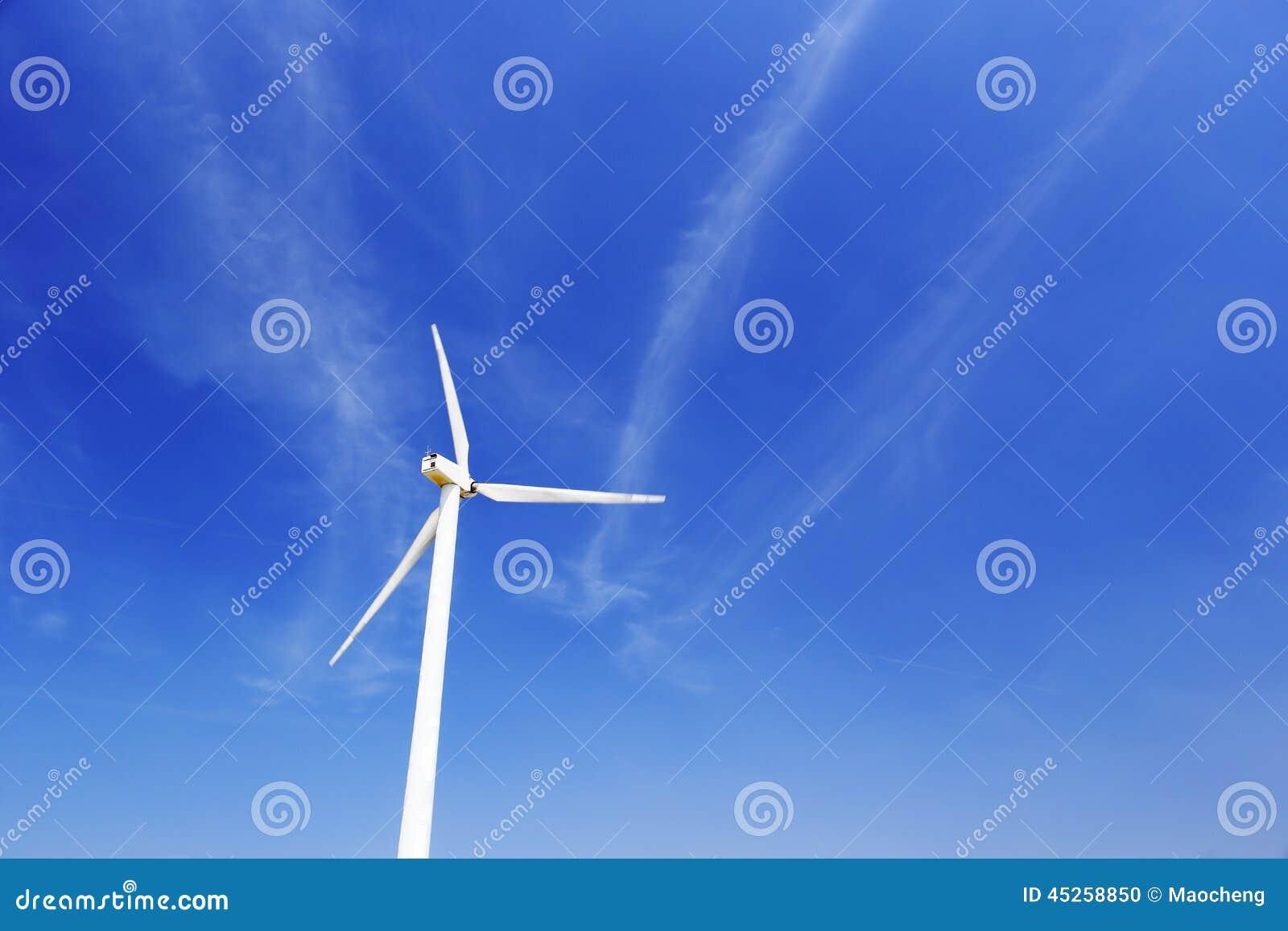 Générateur de vent