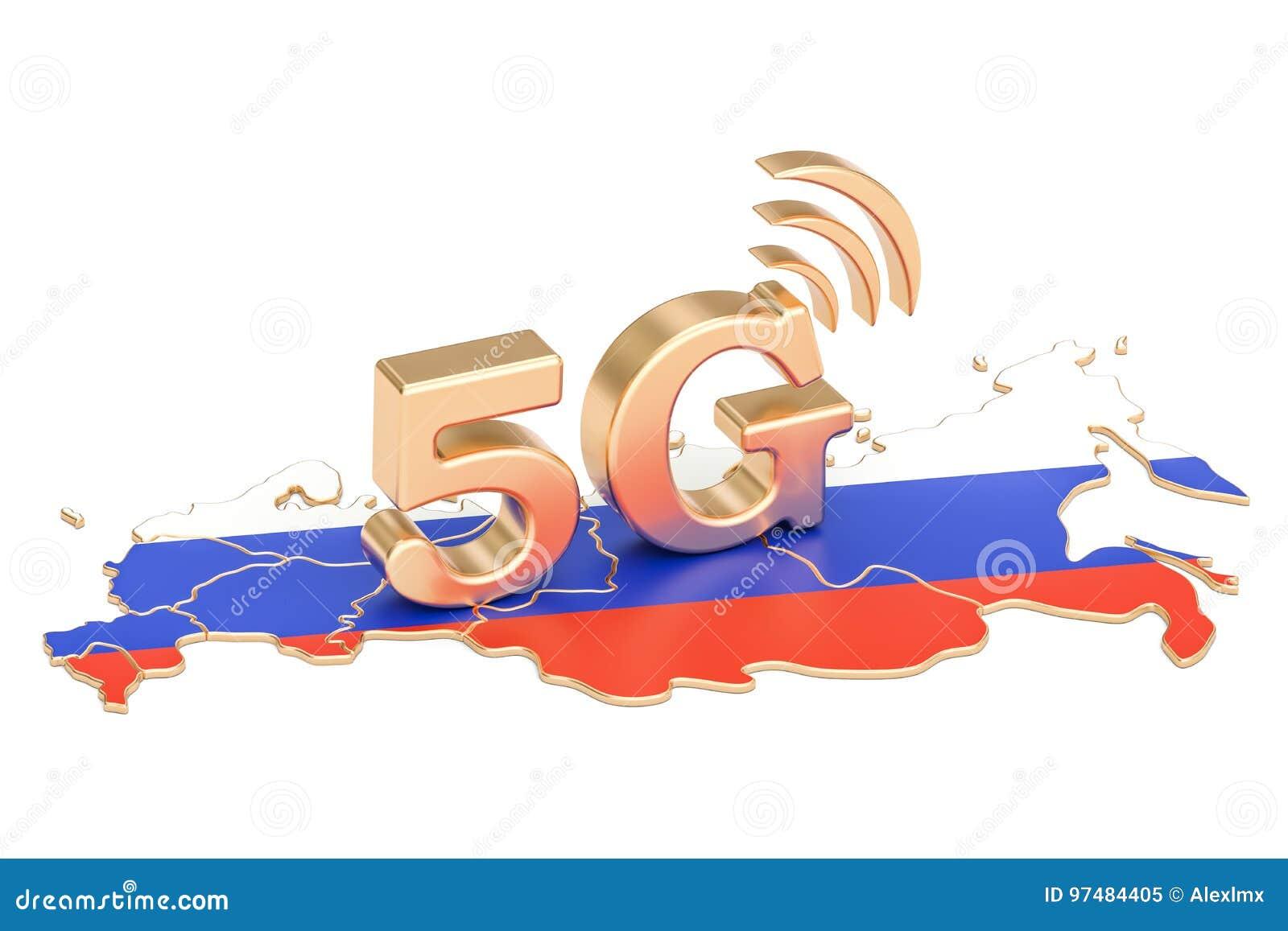 5G nel concetto della Russia, rappresentazione 3D