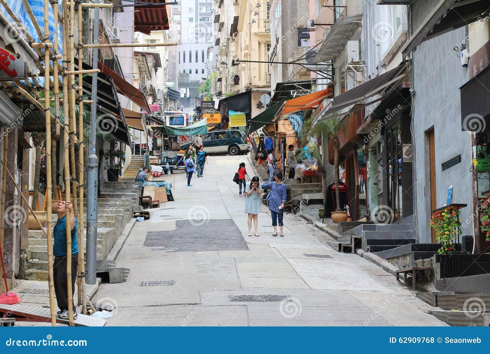 Gage Street central, Hong Kong