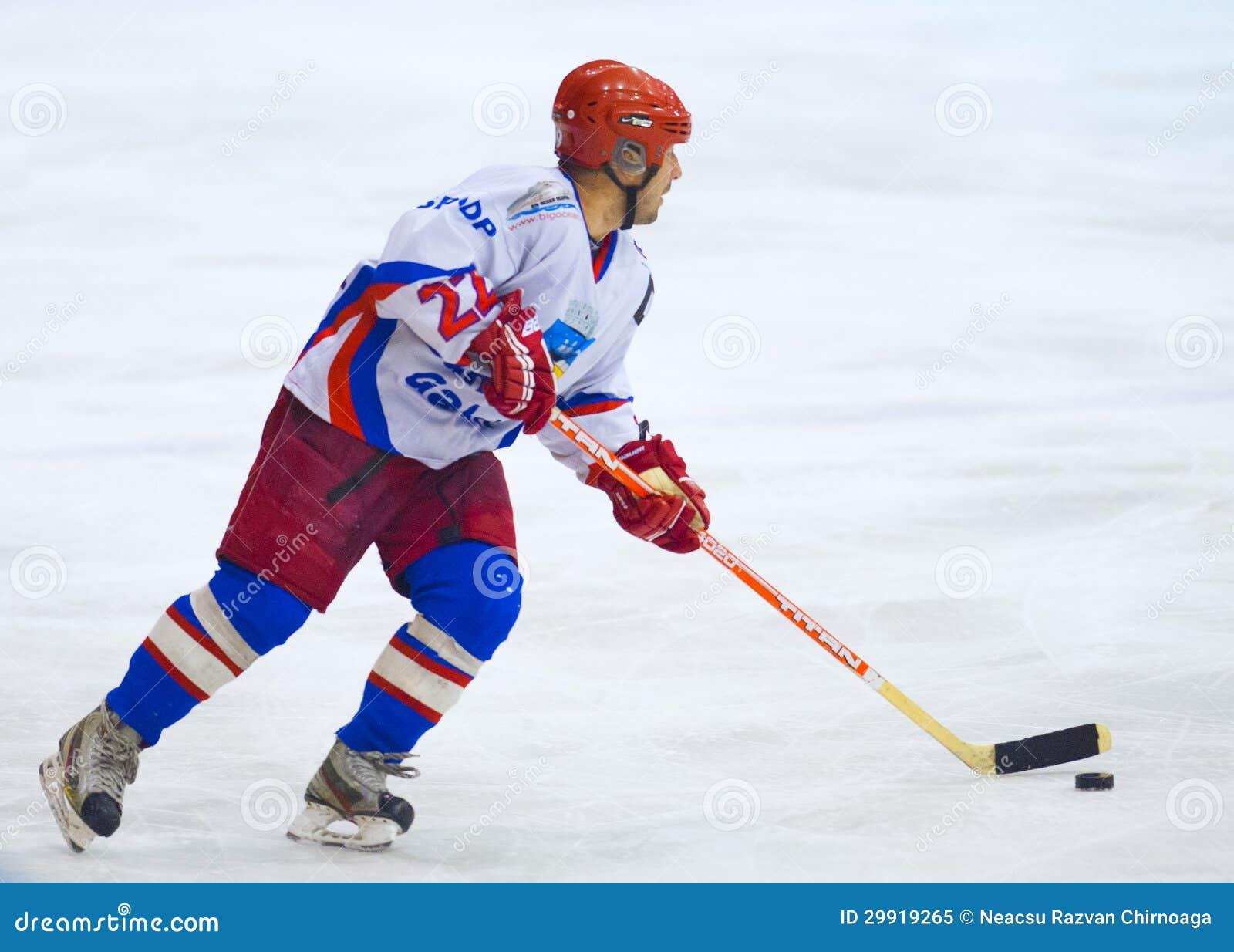 GALATI, ROMANIA - NOVEMBER 17: Hockey player from CSS HSC Csikszereda ...