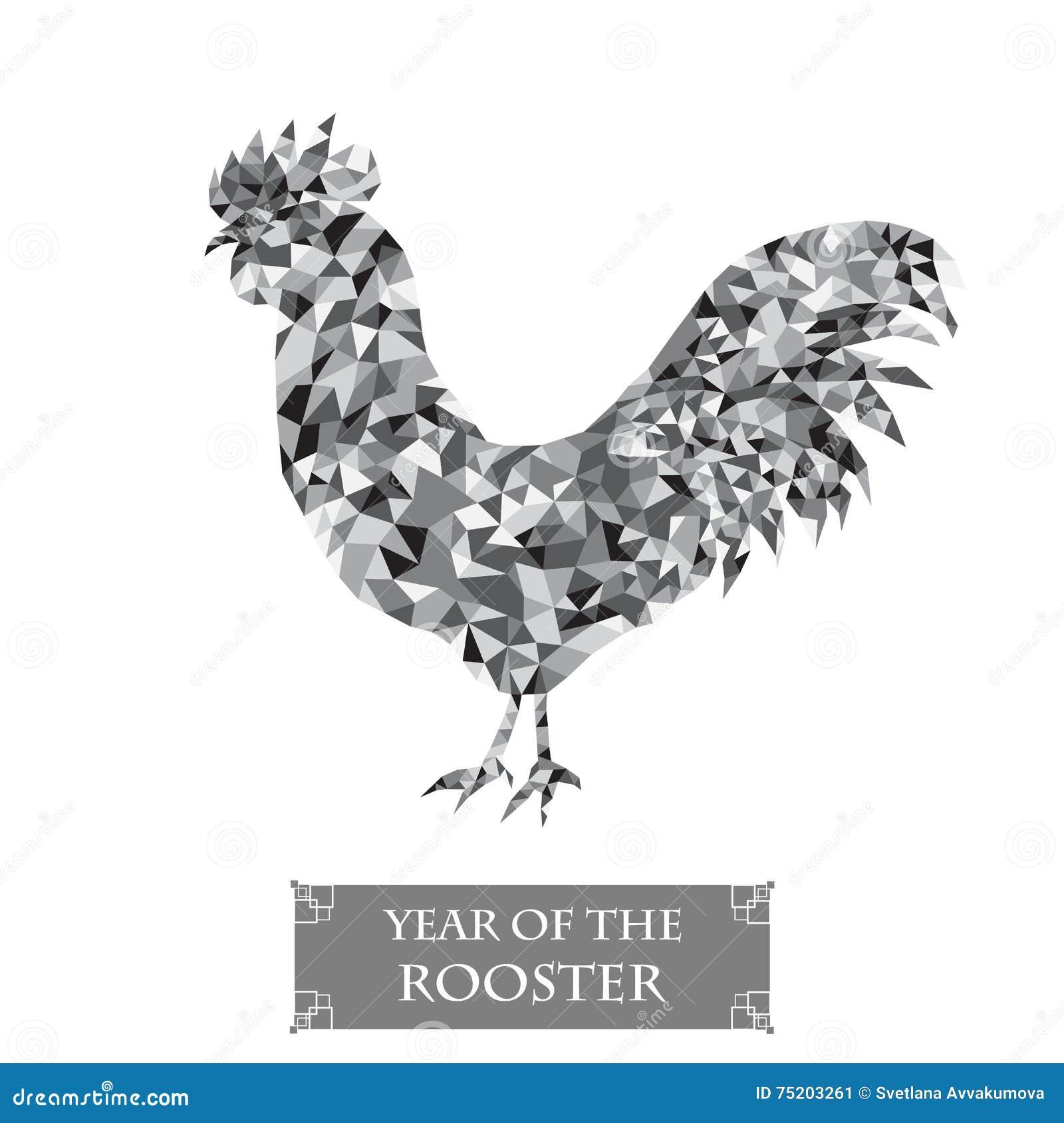 Gallo del polígono Año Nuevo del símbolo 2017 Icono gris del pájaro