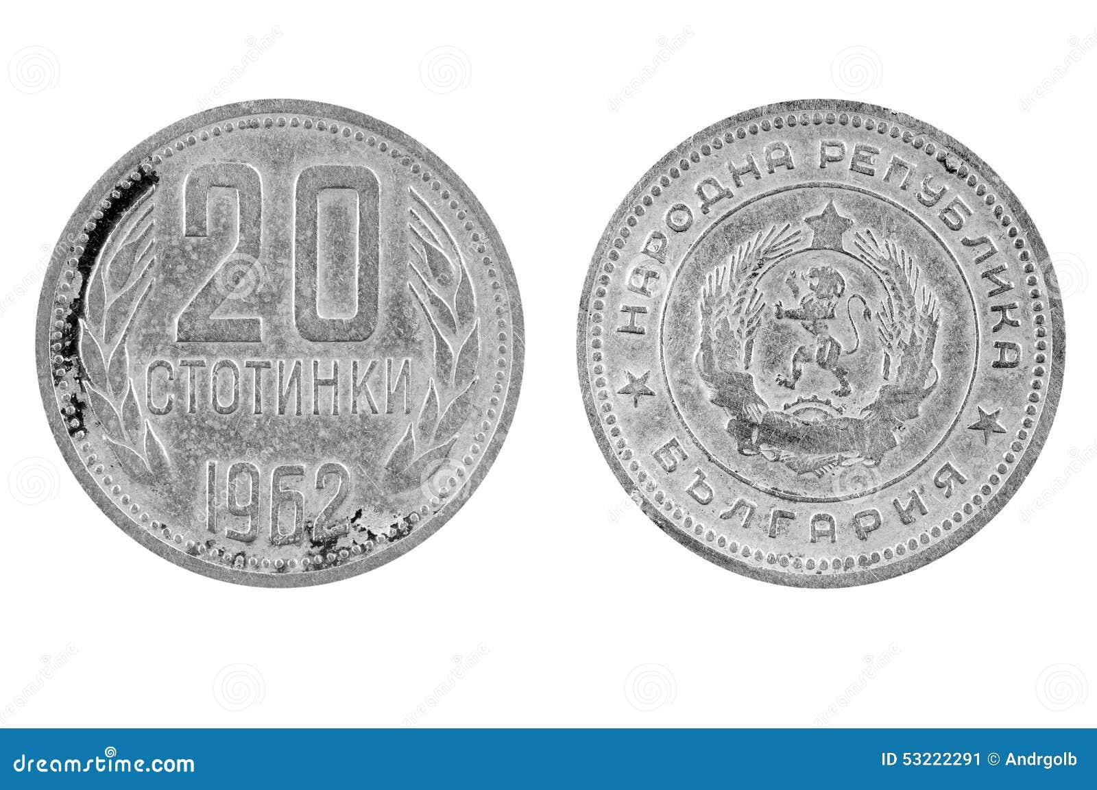 Gamla mynt till Bulgarien