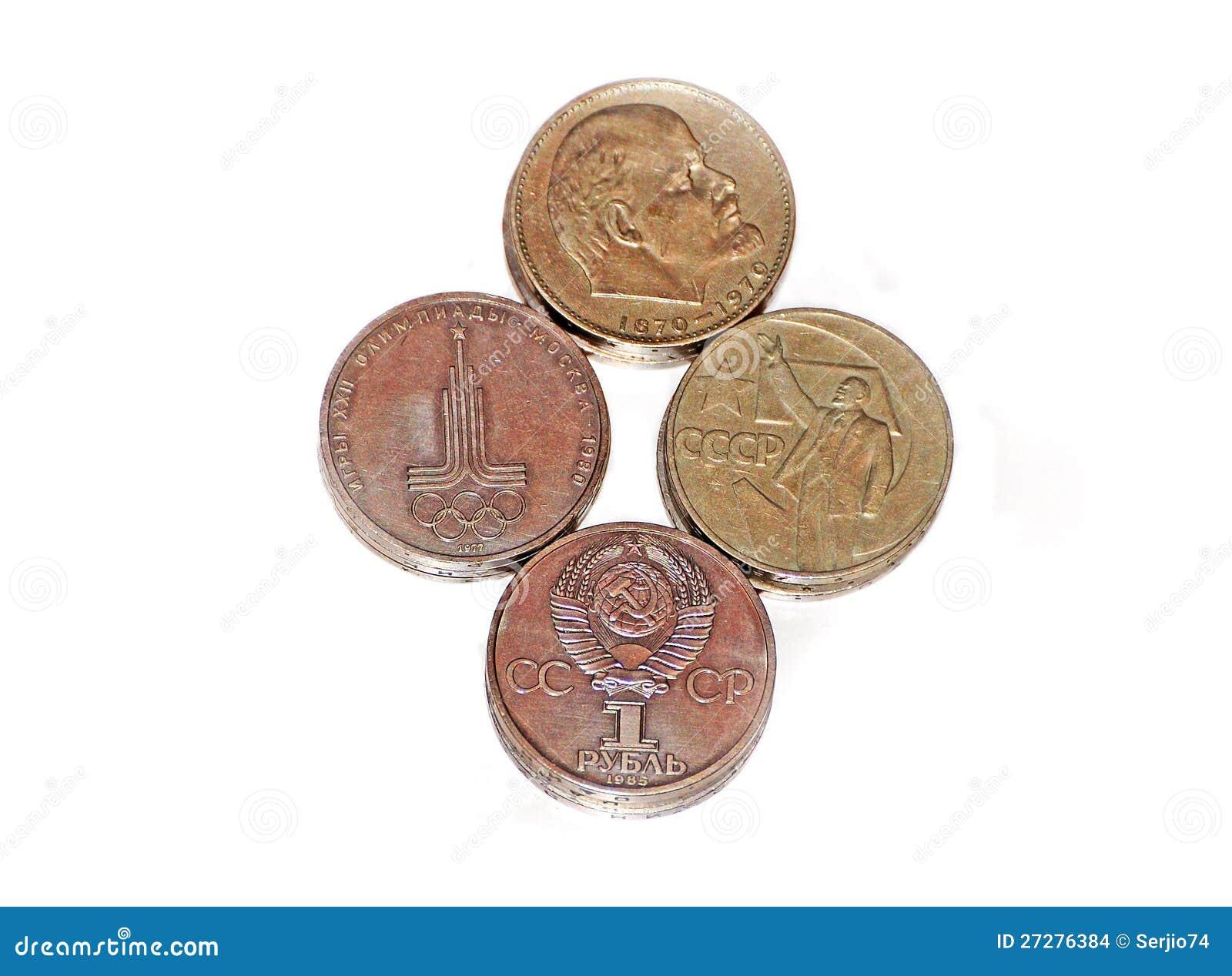 Gammala sovjetiska pengar.