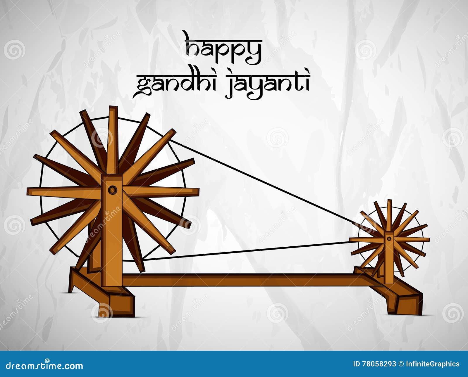 Gandhi Jayanti Background Stock Vector Image Of Handcrafted 78058293