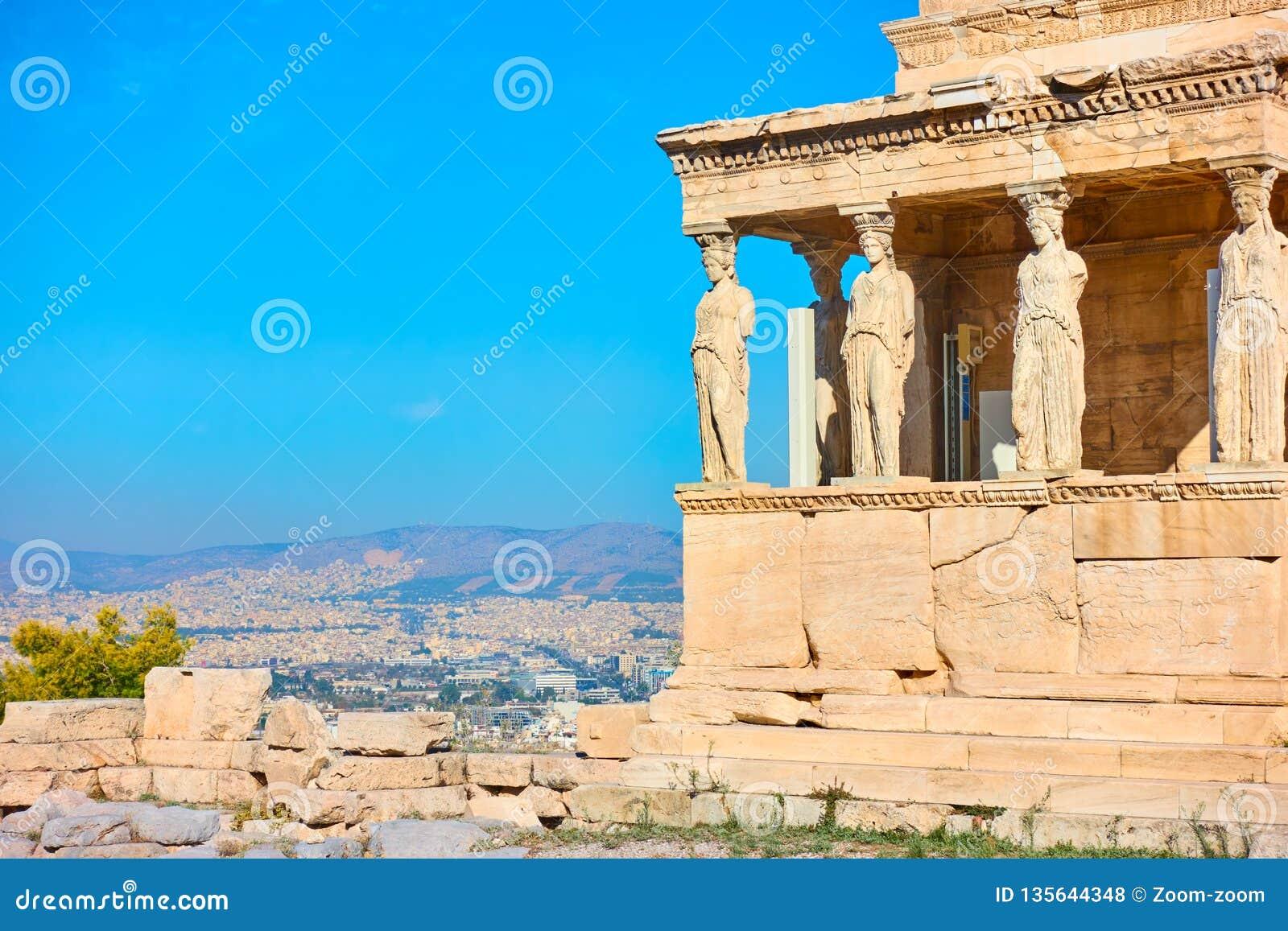 Ganeczek kariatydy na akropolu