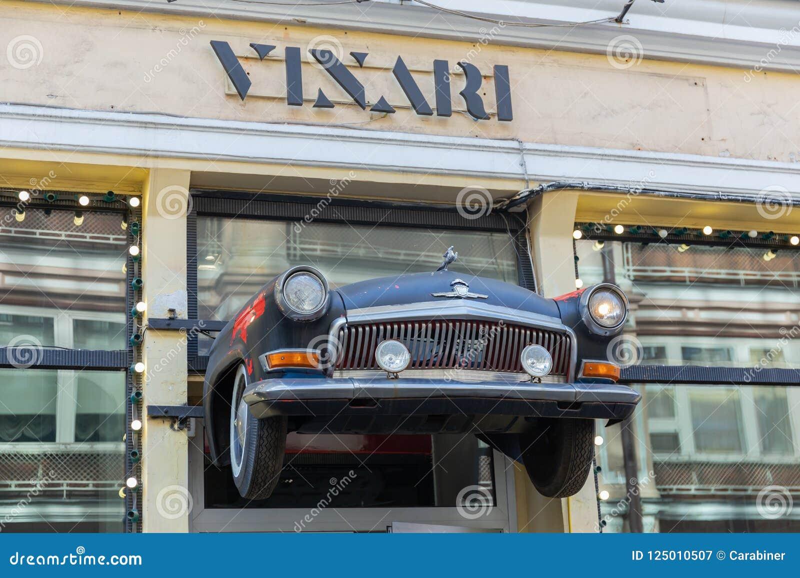 Ganeczek z naliczkiem - stary samochód w Moskwa