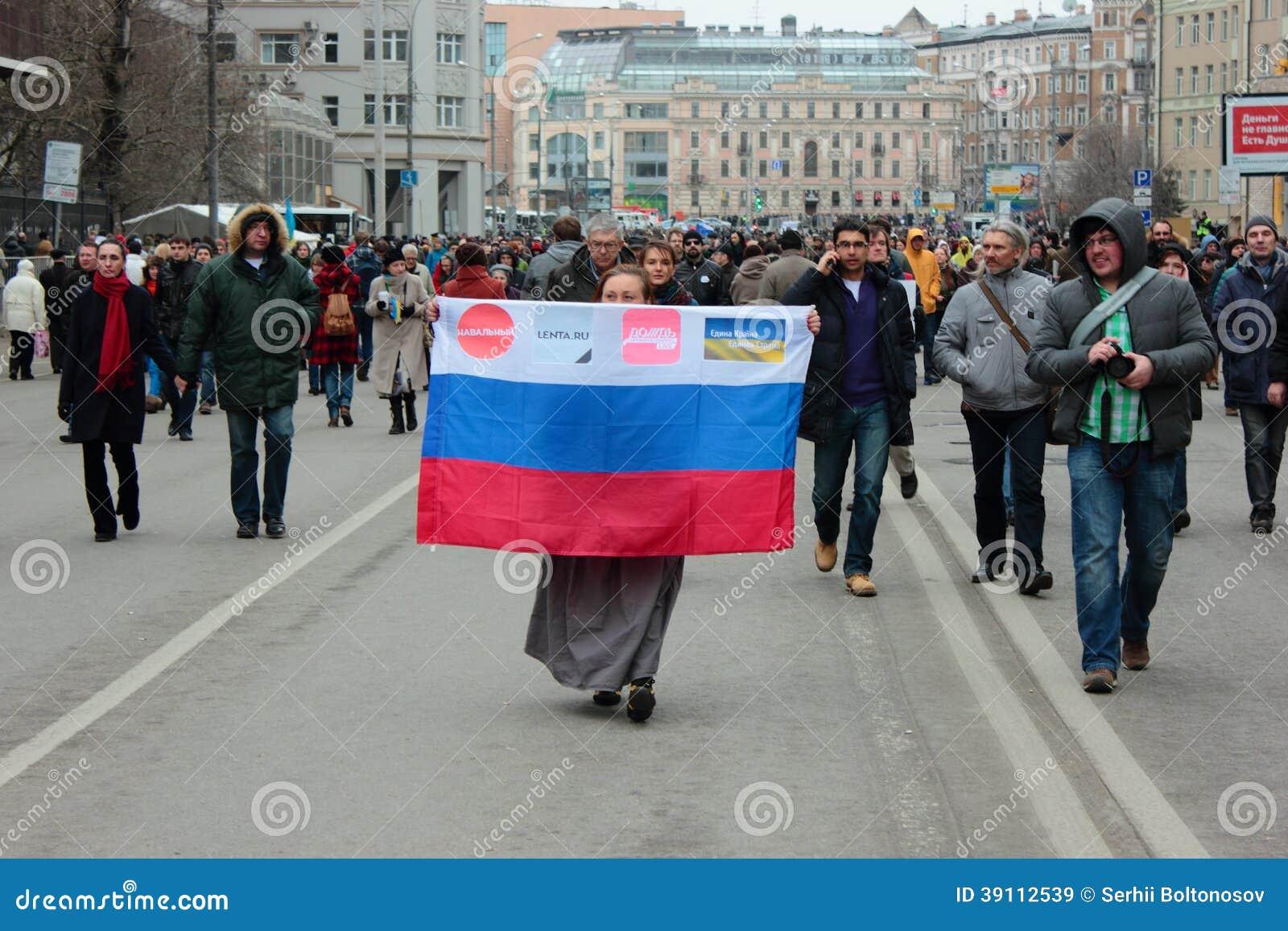 Gang van Vrede, Moskou, Rusland