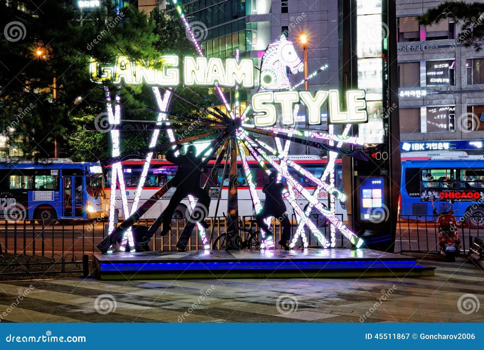 Gangnam, Seul, przy nocą