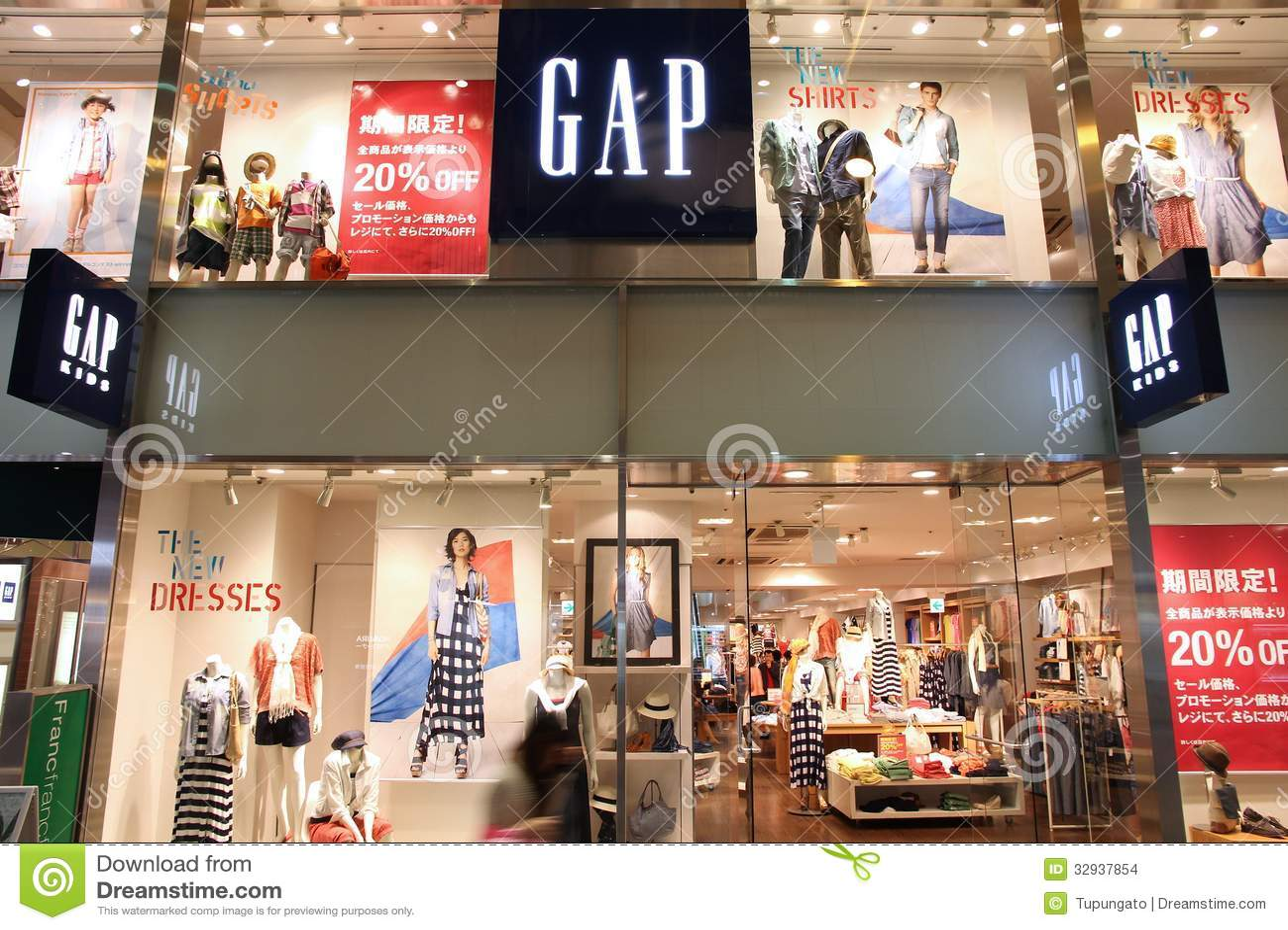 Papaya clothing store locations. Girls clothing stores
