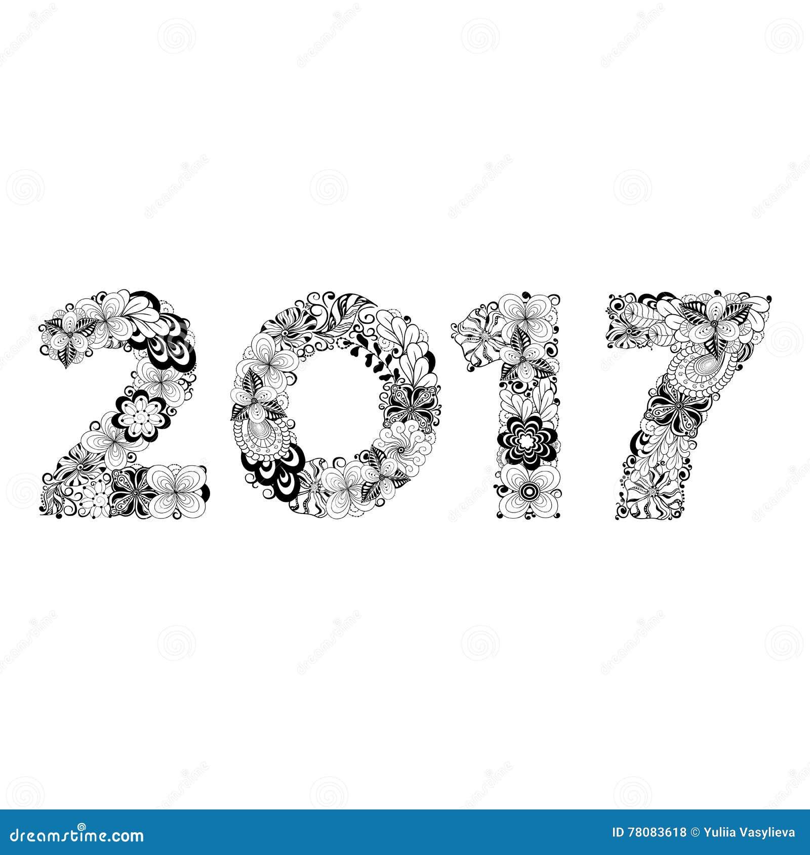 Garabato del Año Nuevo 2017