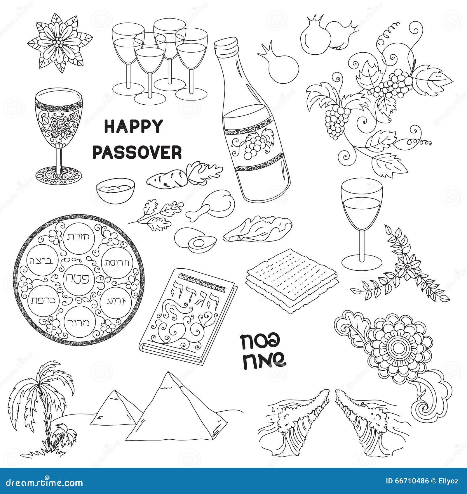 Garatujas Dos Simbolos Da Pascoa Judaica Ajustadas Ilustracao Do Vetor Ilustracao De Judaica Ajustadas 66710486