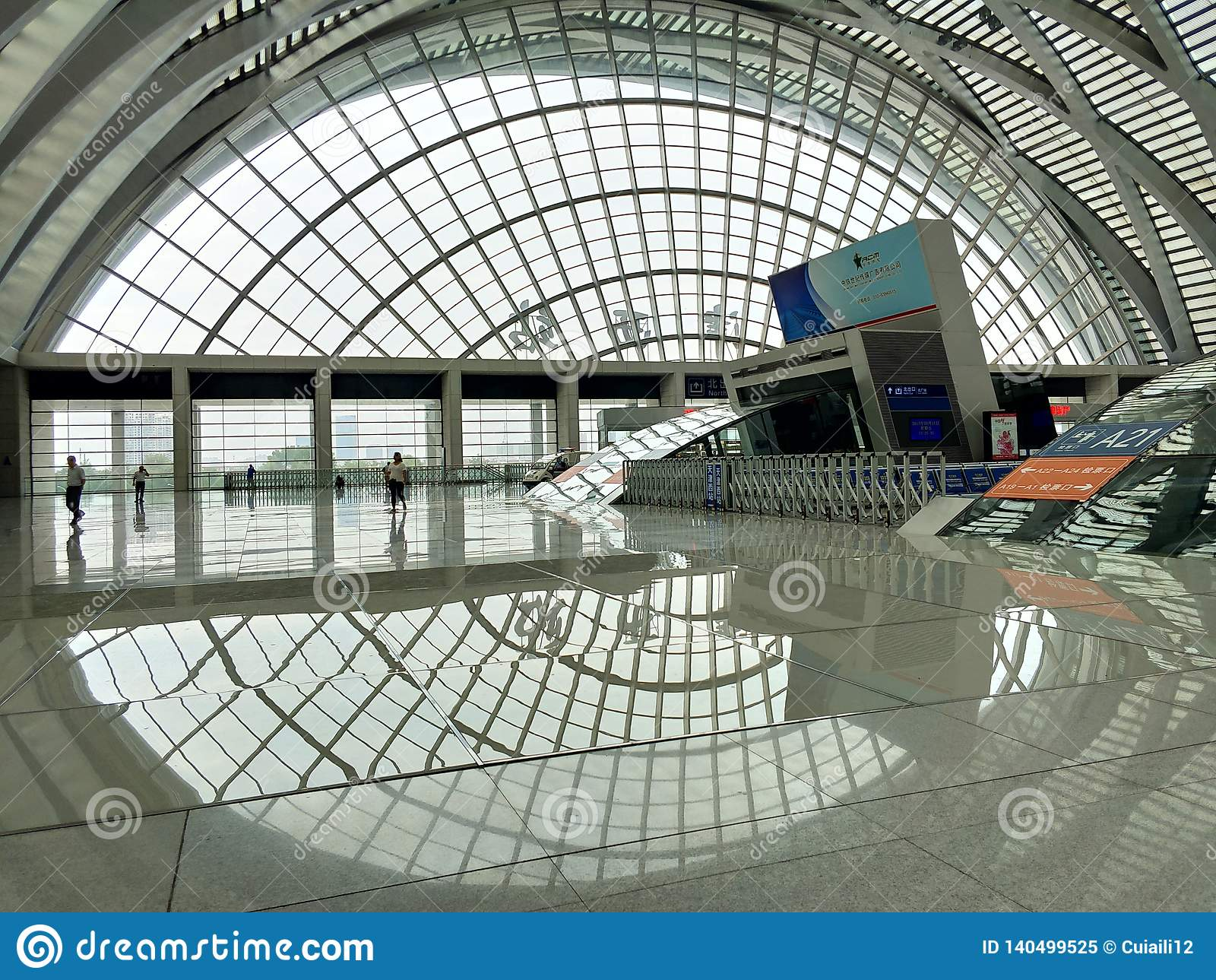 Gare ferroviaire occidentale de Tianjin, Chine