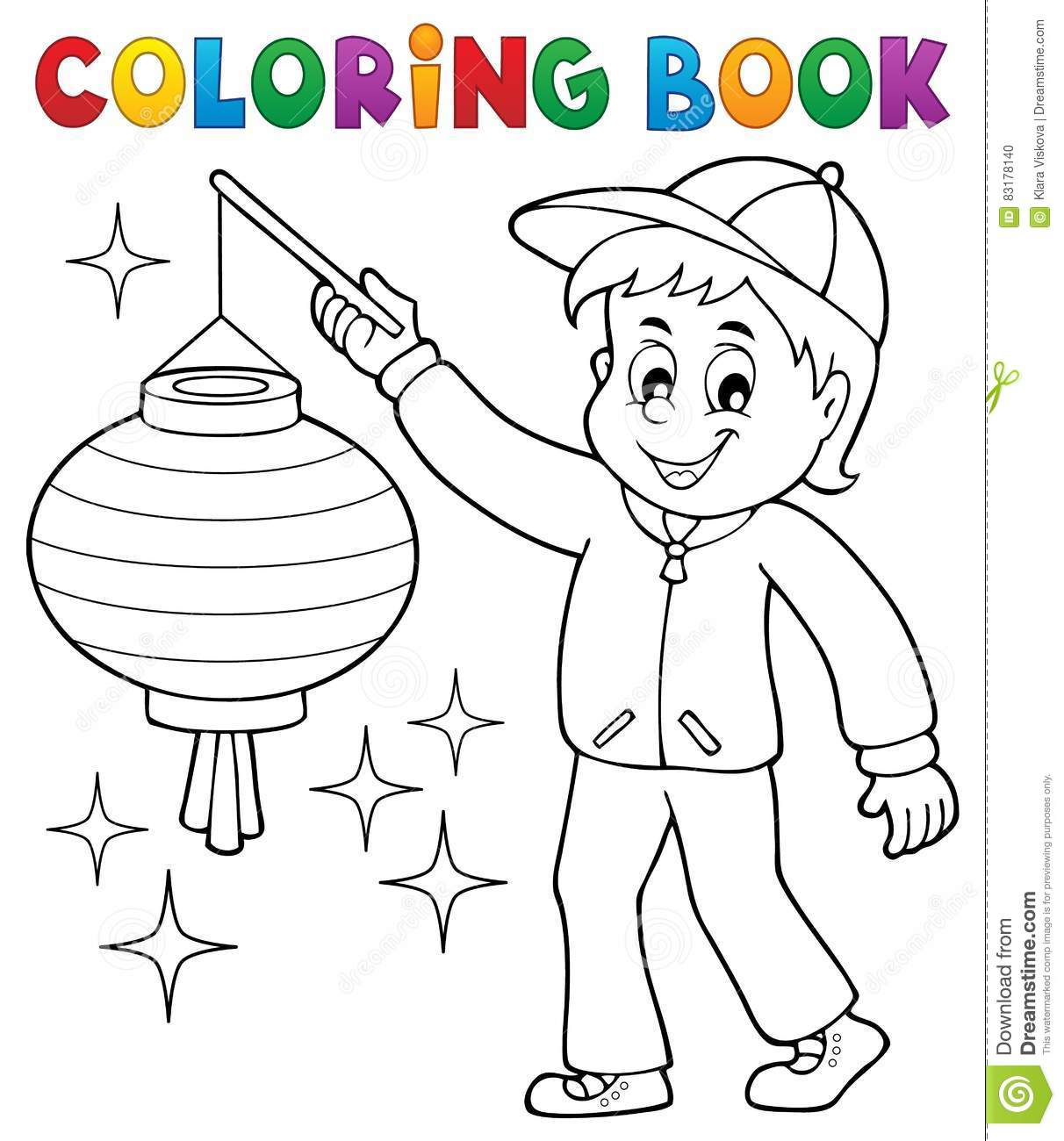Gar on de livre de coloriage avec le lampion illustration de vecteur image 83178140 - Dessin lampion ...