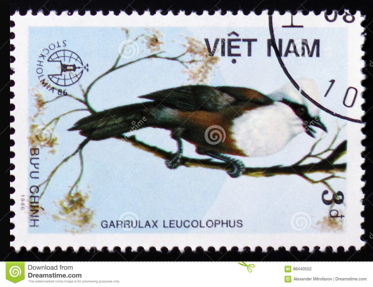 MOSCOW, RUSSIA - FEBRUARY 12, 2017: A stamp printed in Vietnam shows Garrulax leucolophus or white-crested laughingthrush, series