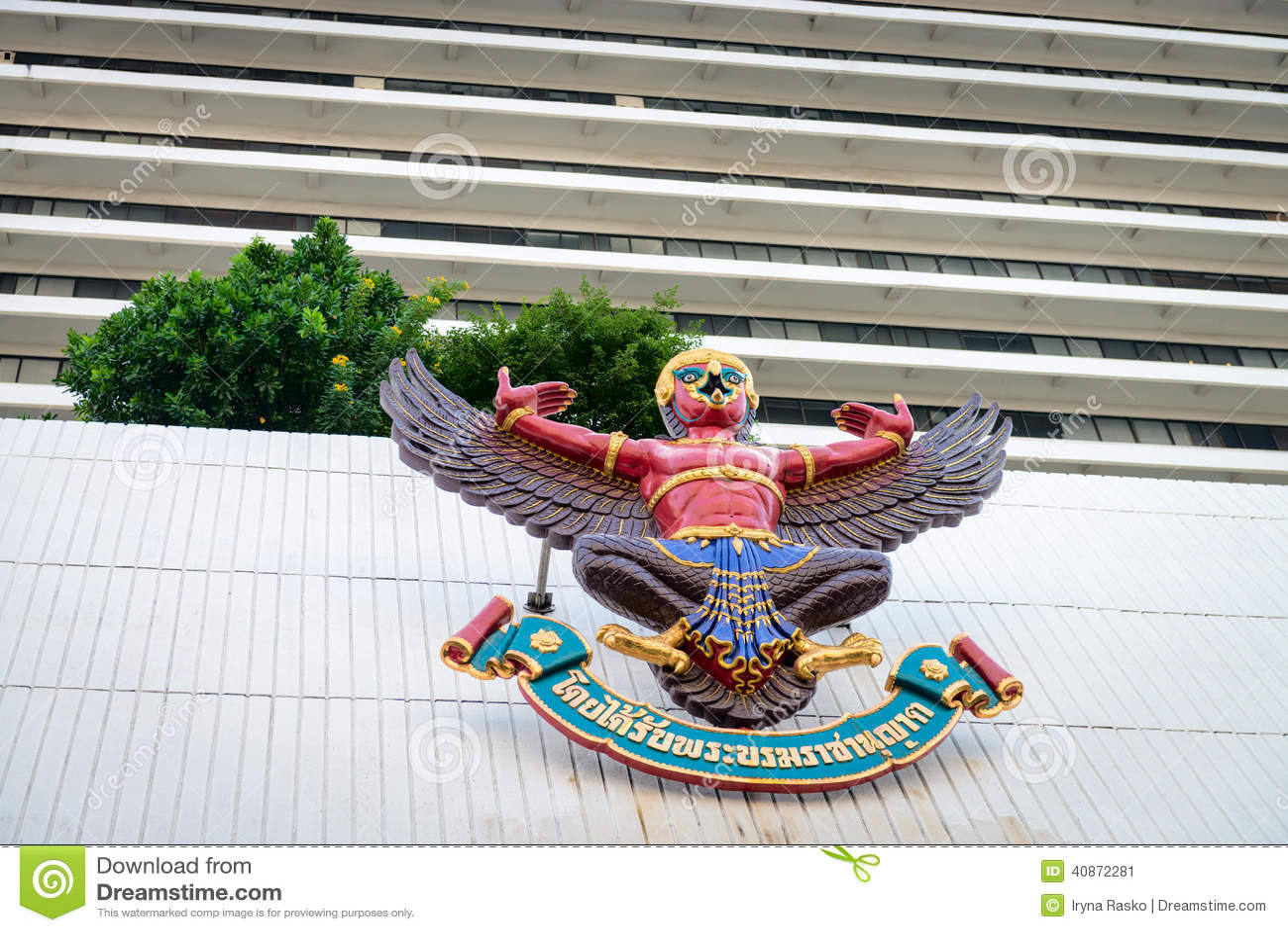 Bangkok Wallpapers